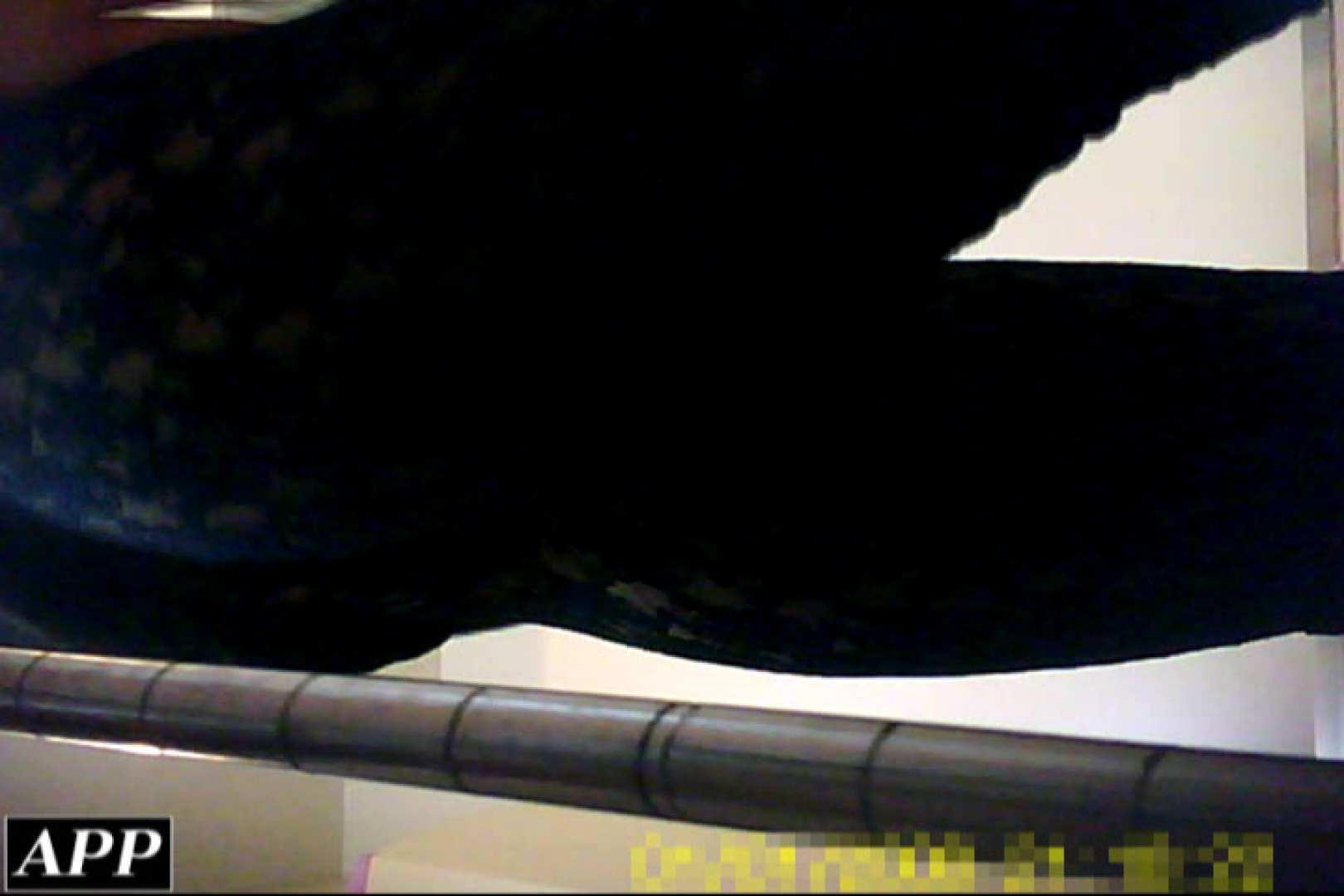 3視点洗面所 vol.108 洗面所 覗き性交動画流出 86画像 70
