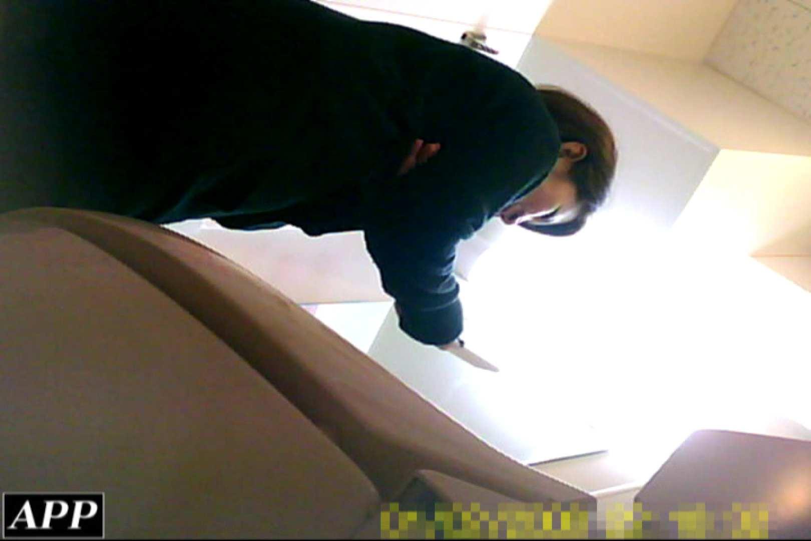 3視点洗面所 vol.110 洗面所 隠し撮りオマンコ動画紹介 99画像 45
