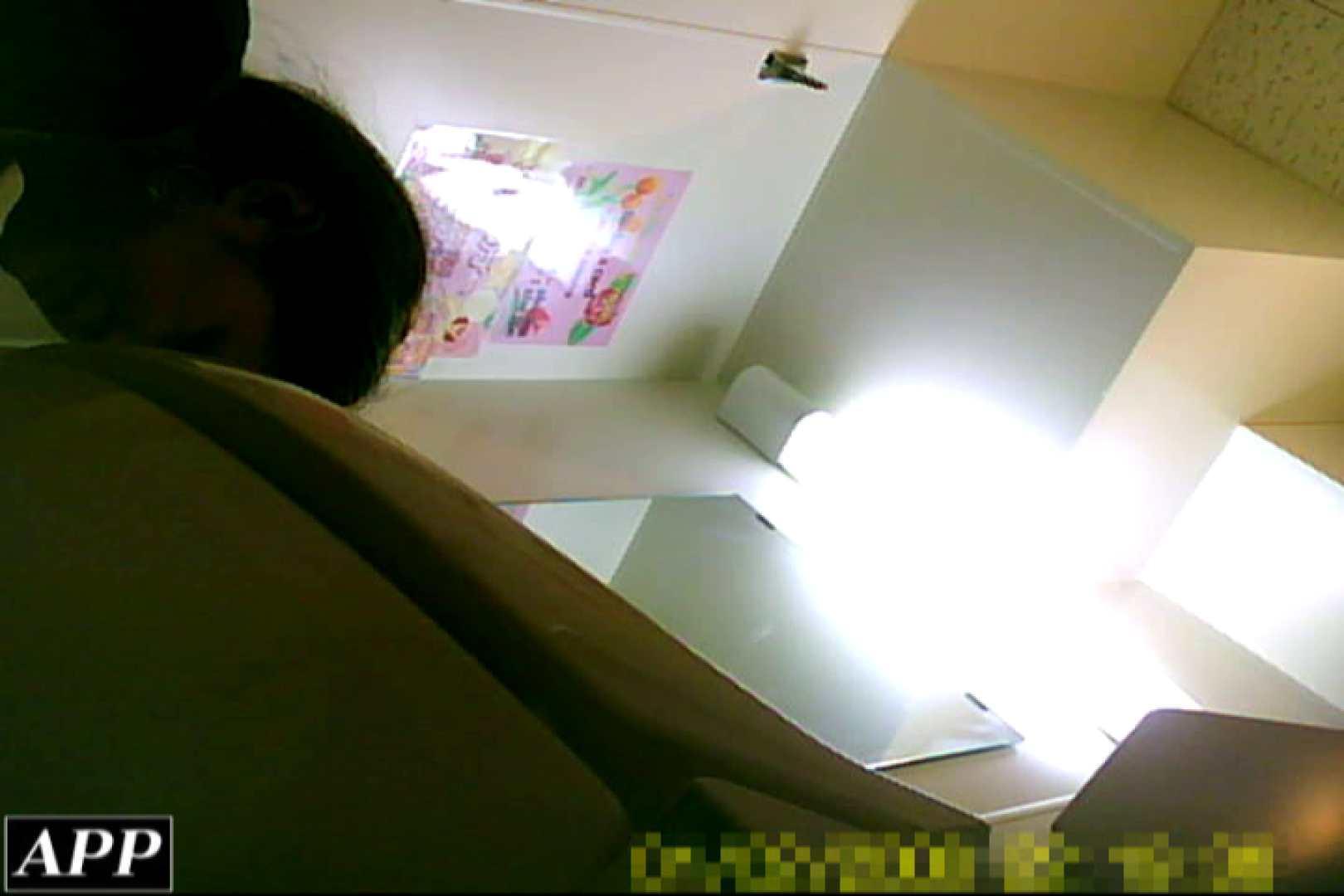 3視点洗面所 vol.110 洗面所 隠し撮りオマンコ動画紹介 99画像 51