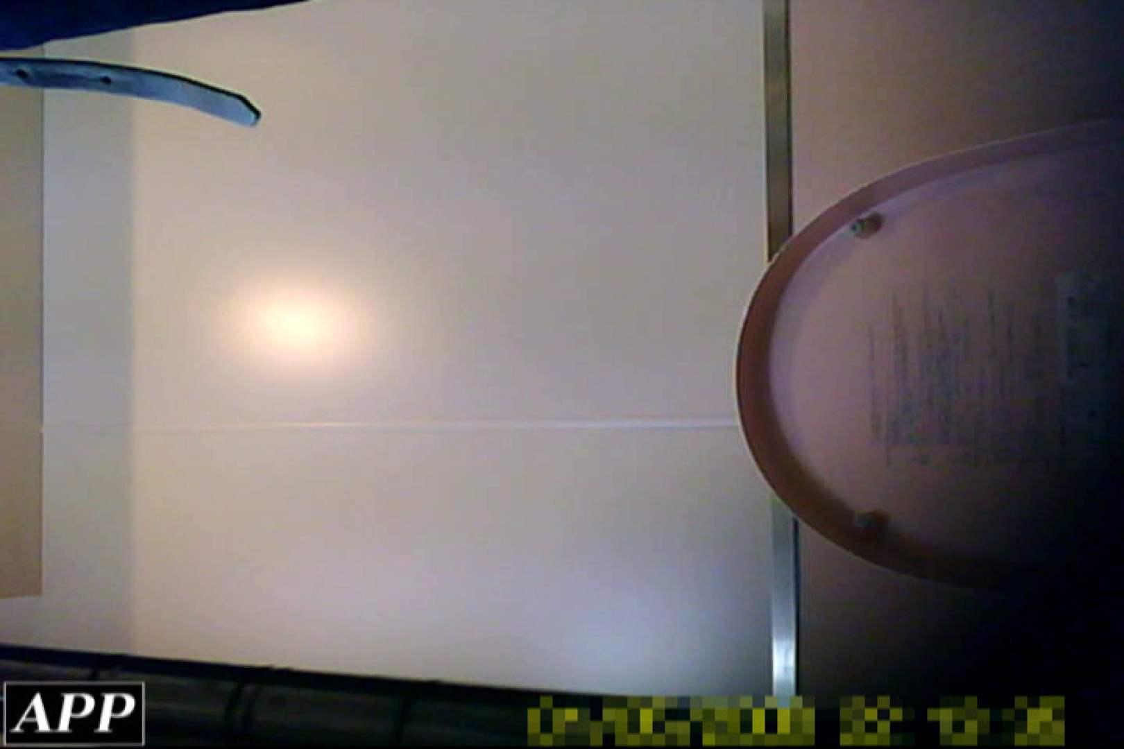 3視点洗面所 vol.114 肛門 | OLセックス  99画像 31
