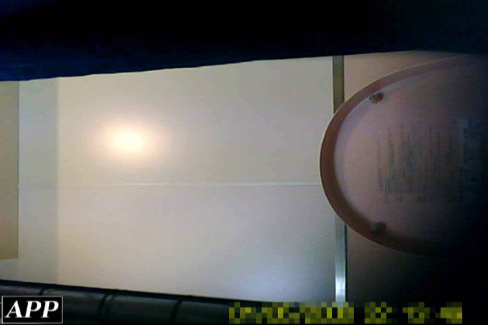 3視点洗面所 vol.114 洗面所 隠し撮りすけべAV動画紹介 99画像 33