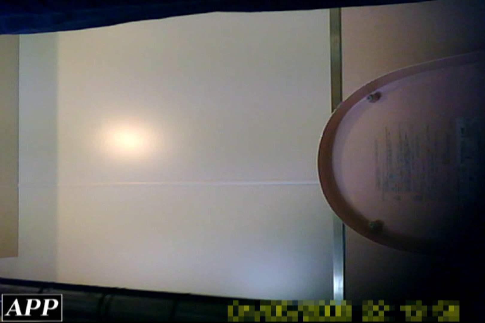 3視点洗面所 vol.114 マンコ無修正 盗み撮りAV無料動画キャプチャ 99画像 34