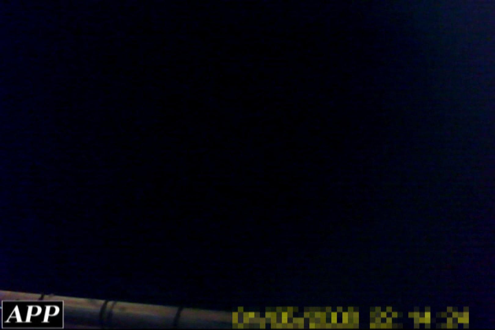 3視点洗面所 vol.114 盗撮 隠し撮りオマンコ動画紹介 99画像 38