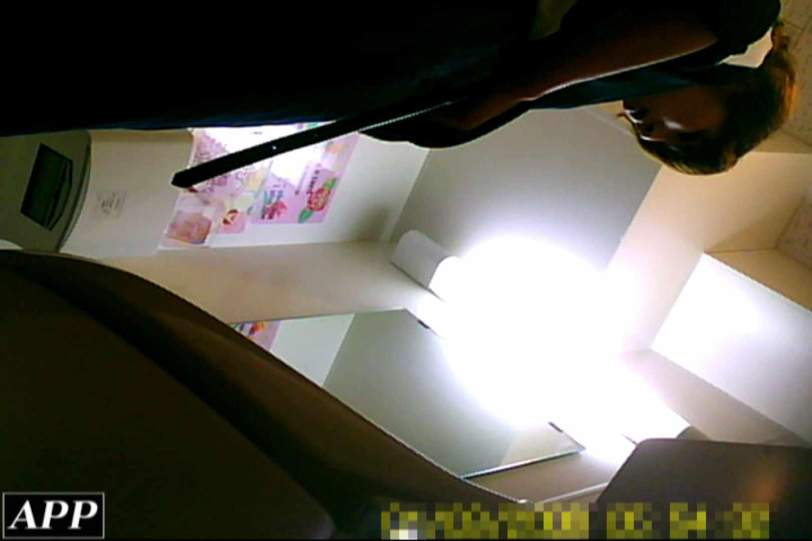 3視点洗面所 vol.114 無修正オマンコ 隠し撮りオマンコ動画紹介 99画像 53