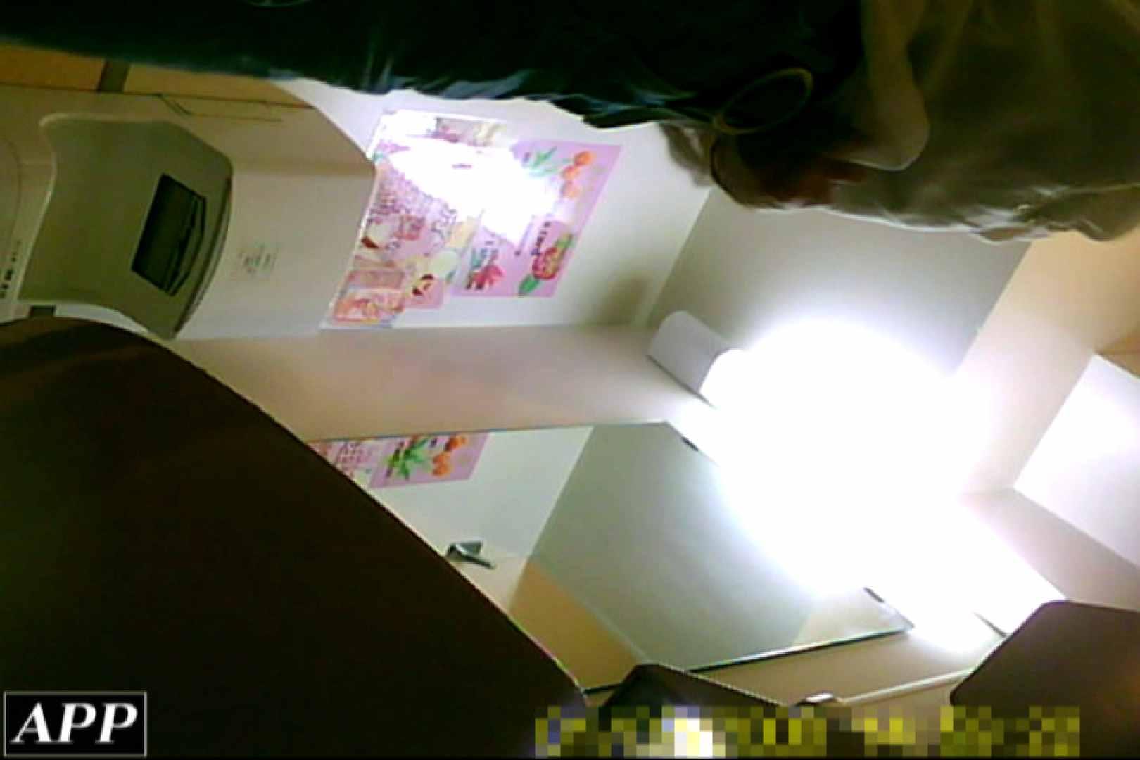 3視点洗面所 vol.114 盗撮 隠し撮りオマンコ動画紹介 99画像 98