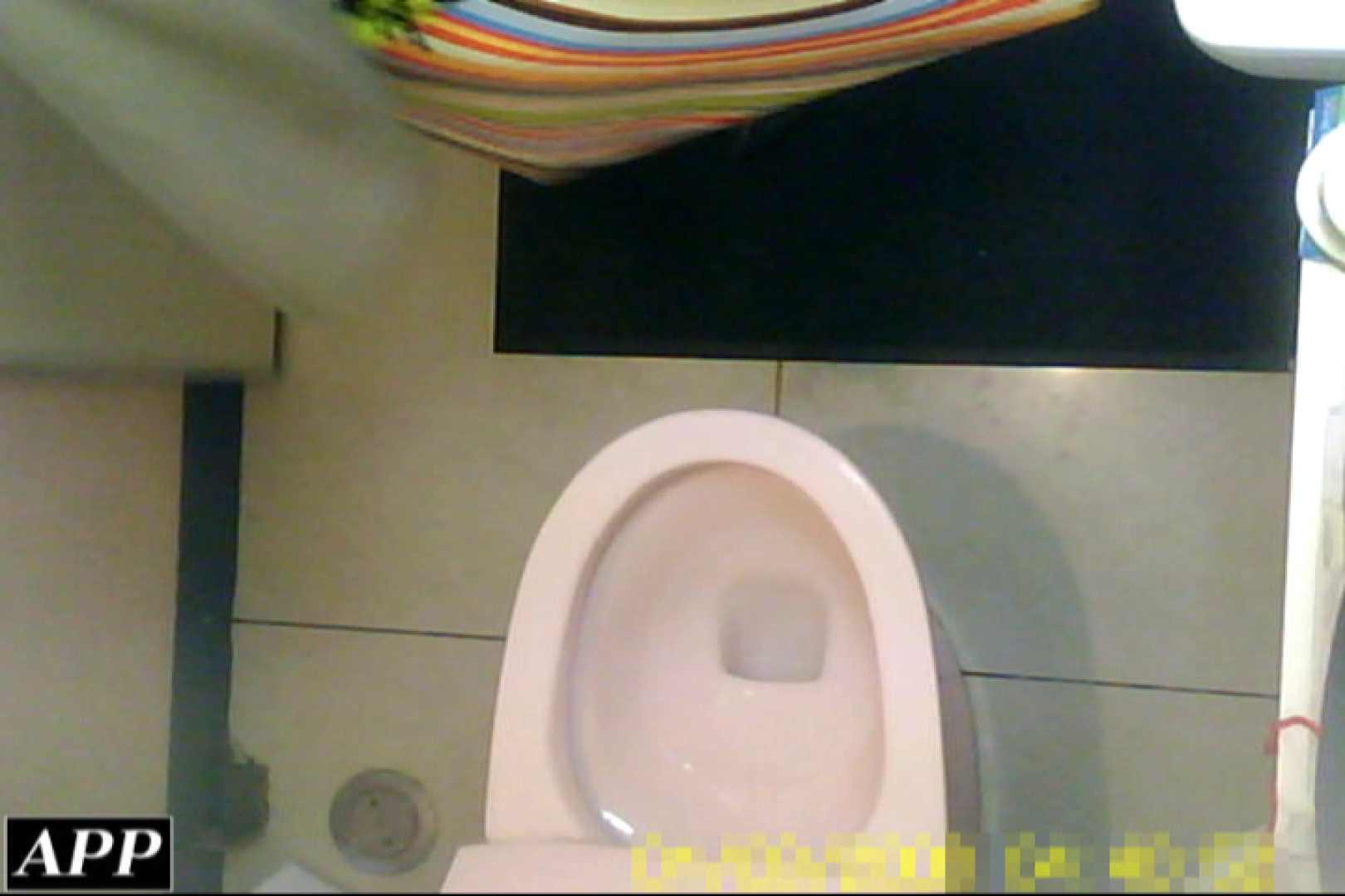 3視点洗面所 vol.119 洗面所 | マンコ無修正  101画像 7