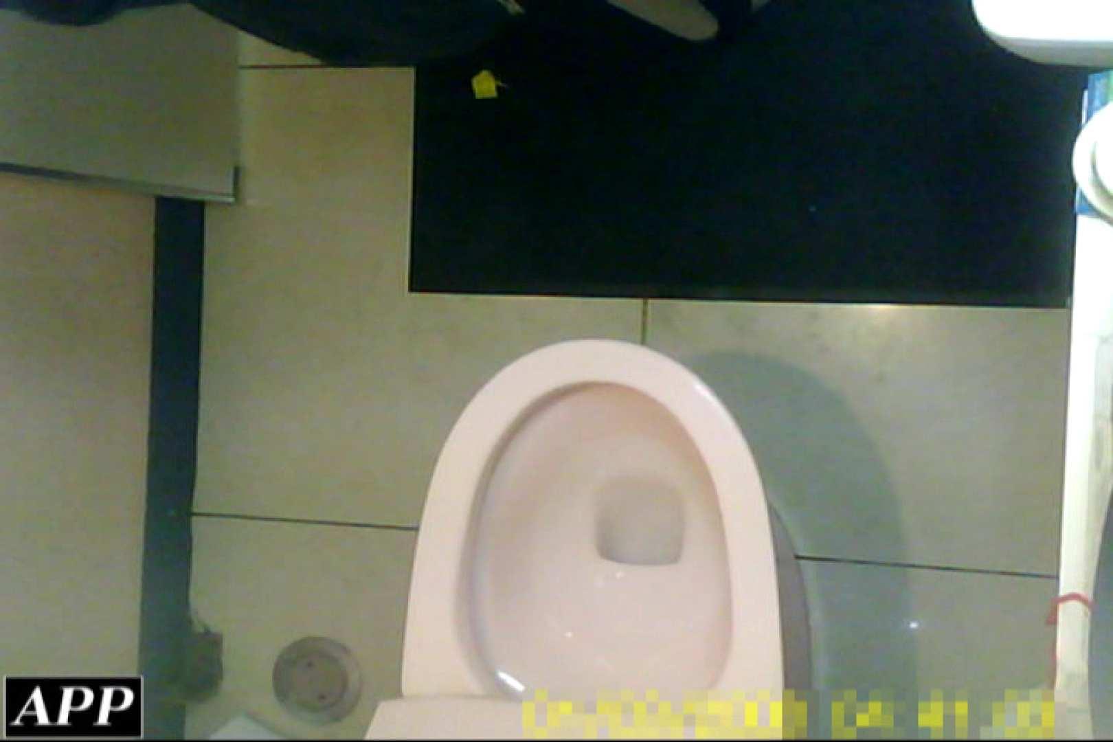 3視点洗面所 vol.119 OLセックス 盗撮AV動画キャプチャ 101画像 8