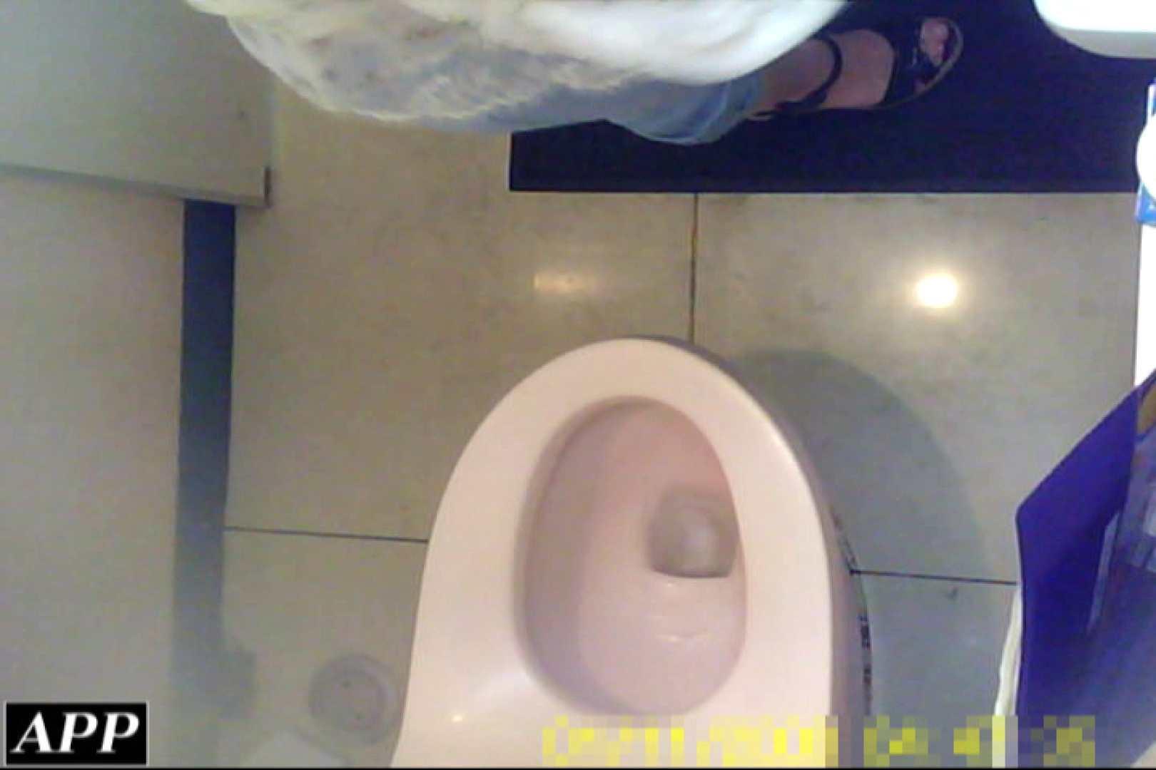 3視点洗面所 vol.125 OLセックス | マンコ無修正  104画像 91