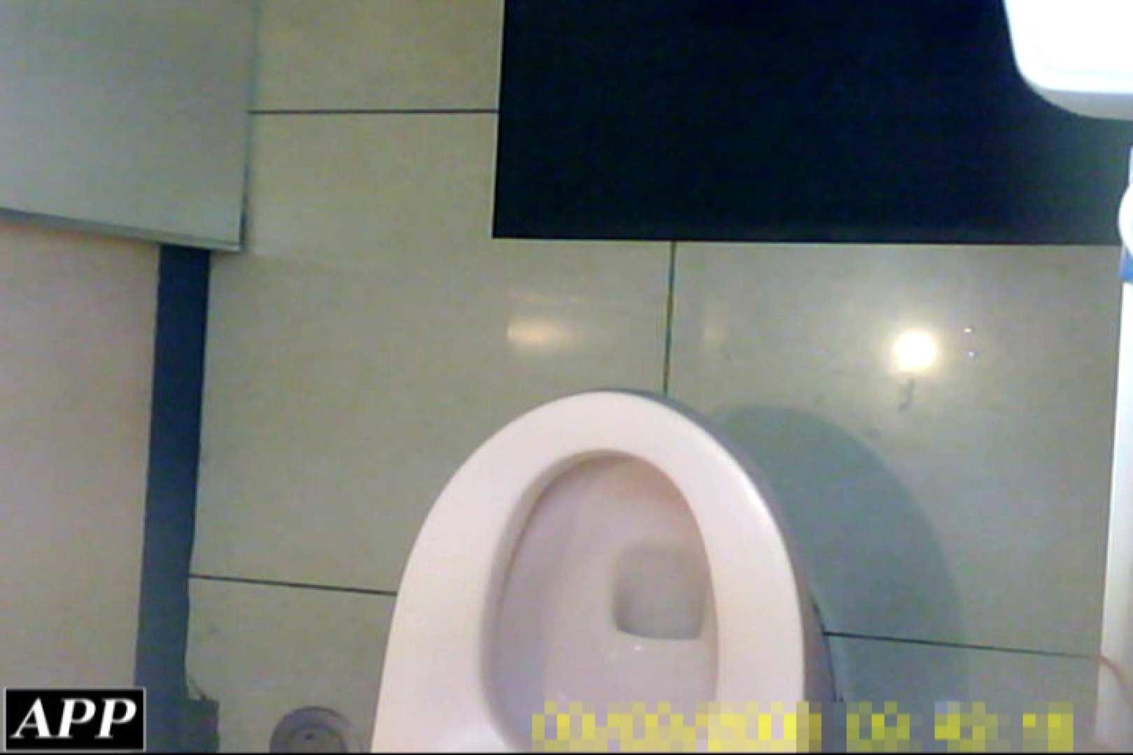 3視点洗面所 vol.139 OLセックス  96画像 66