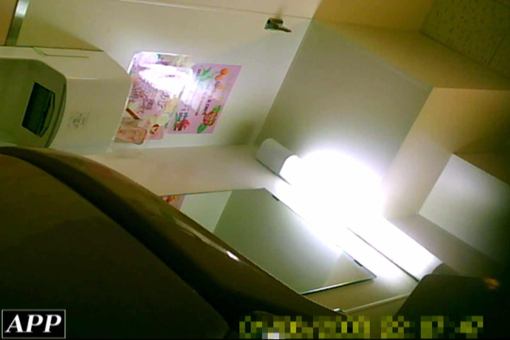 3視点洗面所 vol.141 洗面所 覗きおまんこ画像 58画像 9