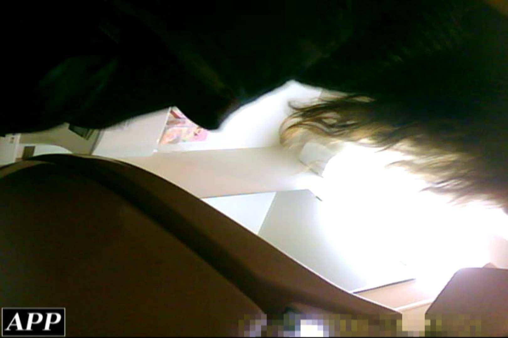 3視点洗面所 vol.144 無修正オマンコ ヌード画像 79画像 46