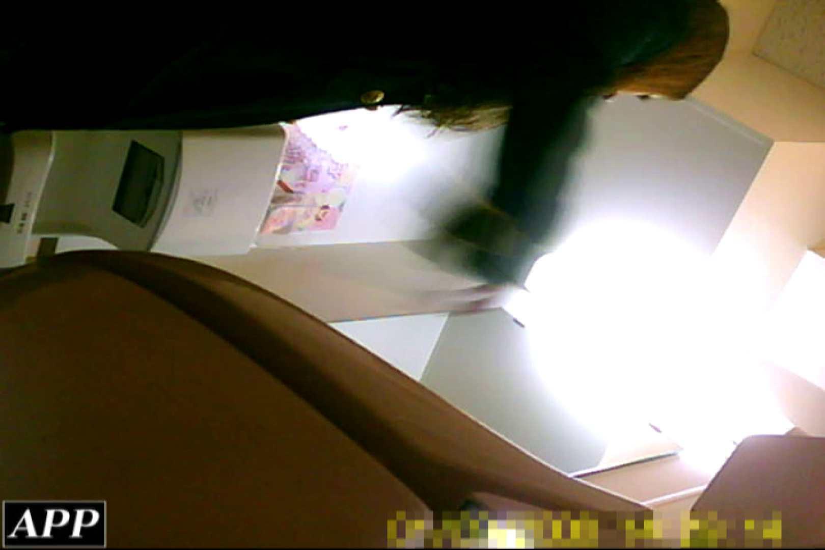 3視点洗面所 vol.147 マンコ無修正 のぞきエロ無料画像 83画像 28