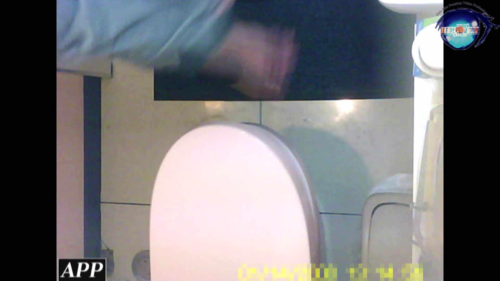 三つ目で盗撮 vol.16 OLセックス 覗きぱこり動画紹介 49画像 37