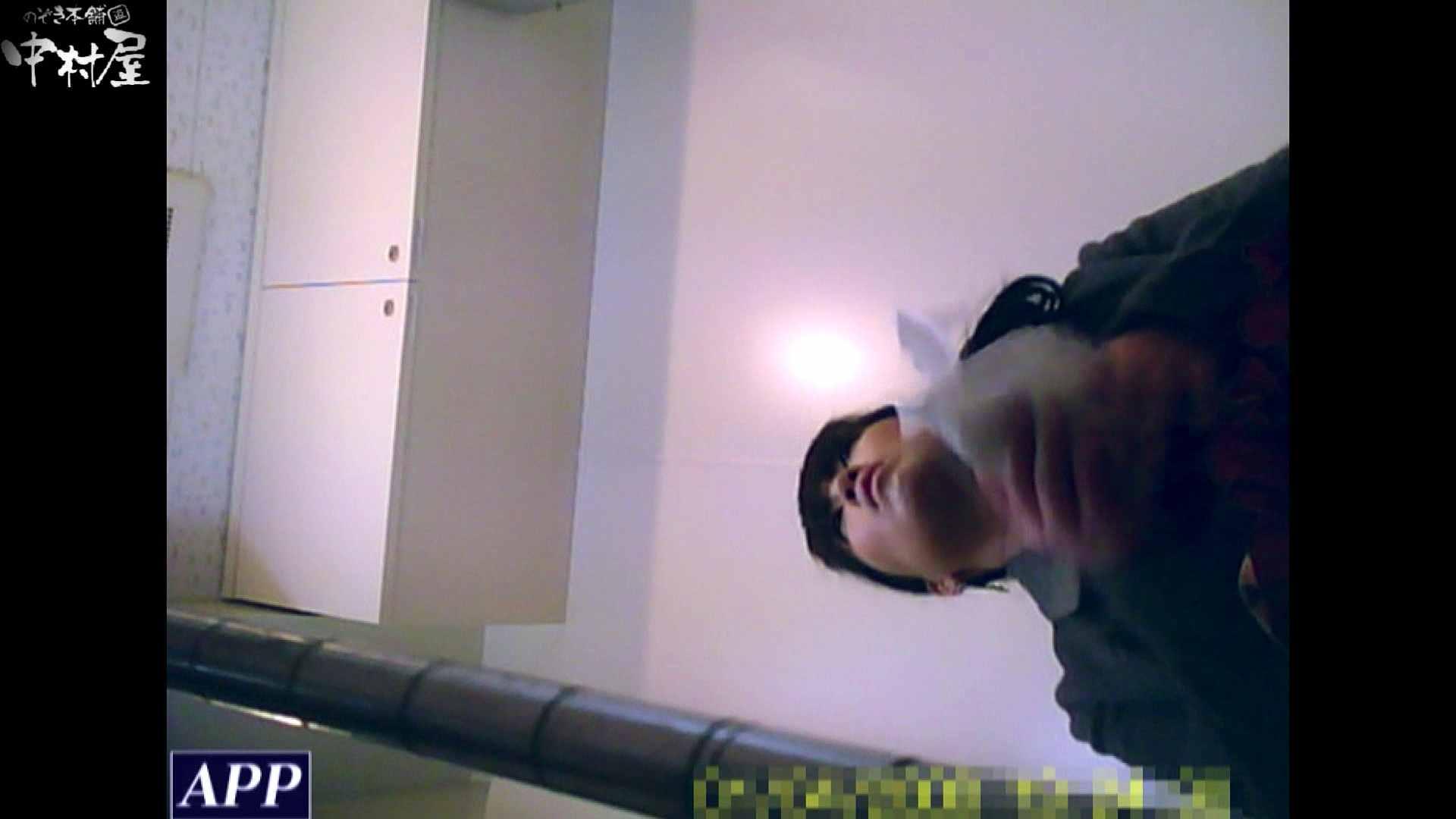三つ目で盗撮 vol.38 マンコ無修正 盗撮オマンコ無修正動画無料 94画像 22