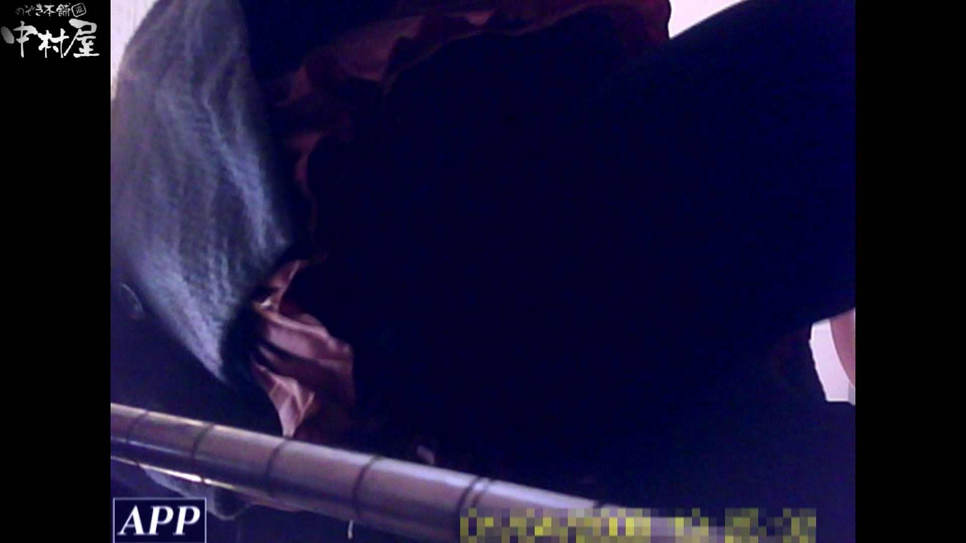 三つ目で盗撮 vol.38 マンコ無修正 盗撮オマンコ無修正動画無料 94画像 32
