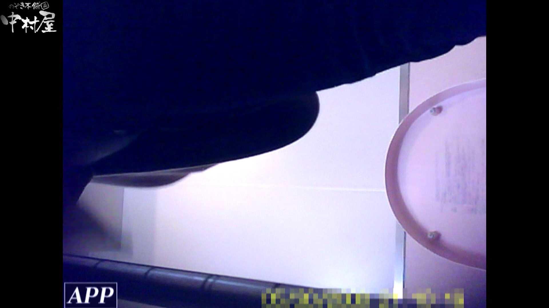 三つ目で盗撮 vol.38 マンコ無修正 盗撮オマンコ無修正動画無料 94画像 87