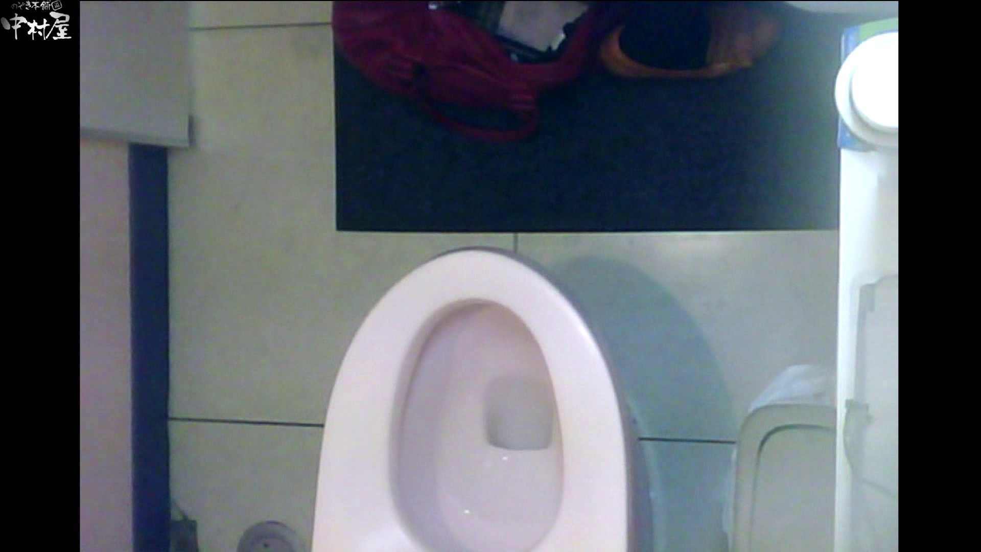 三つ目で盗撮 vol.47 無修正オマンコ われめAV動画紹介 85画像 23