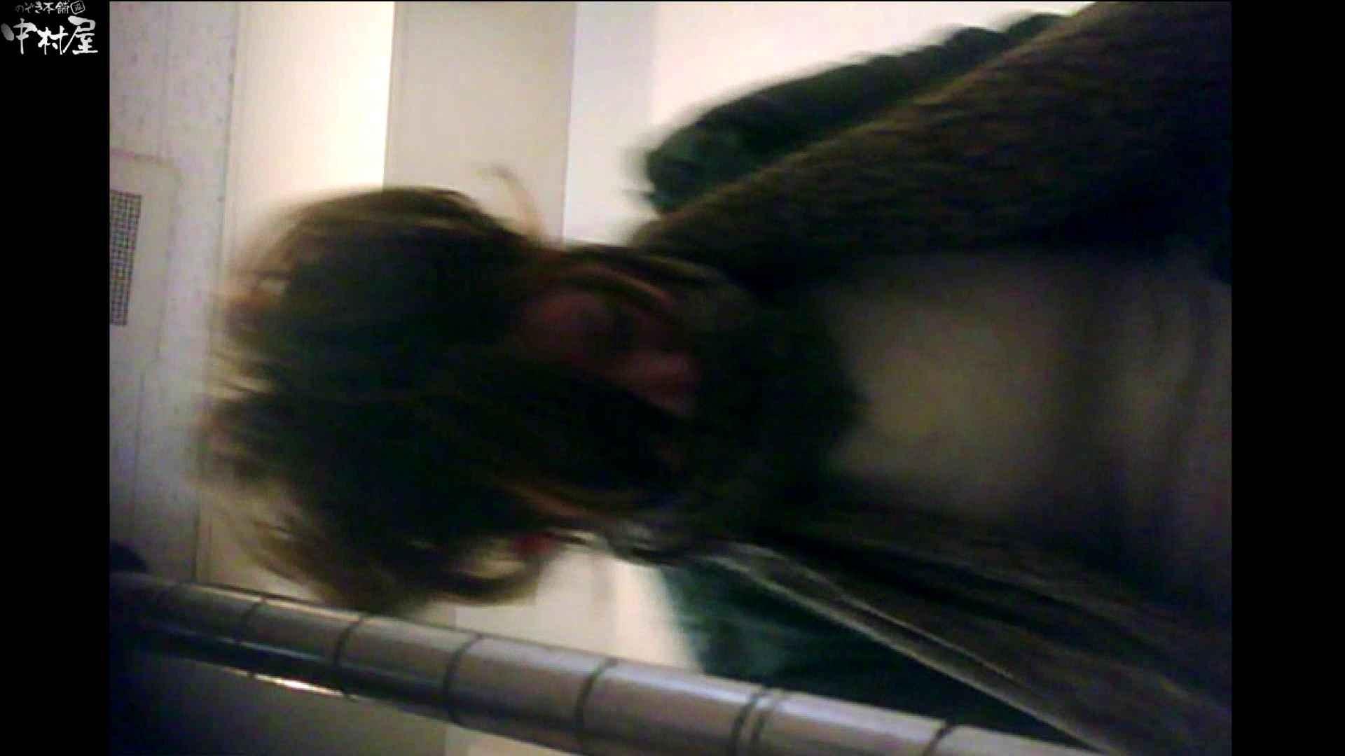 三つ目で盗撮 vol.47 肛門 隠し撮りオマンコ動画紹介 85画像 64