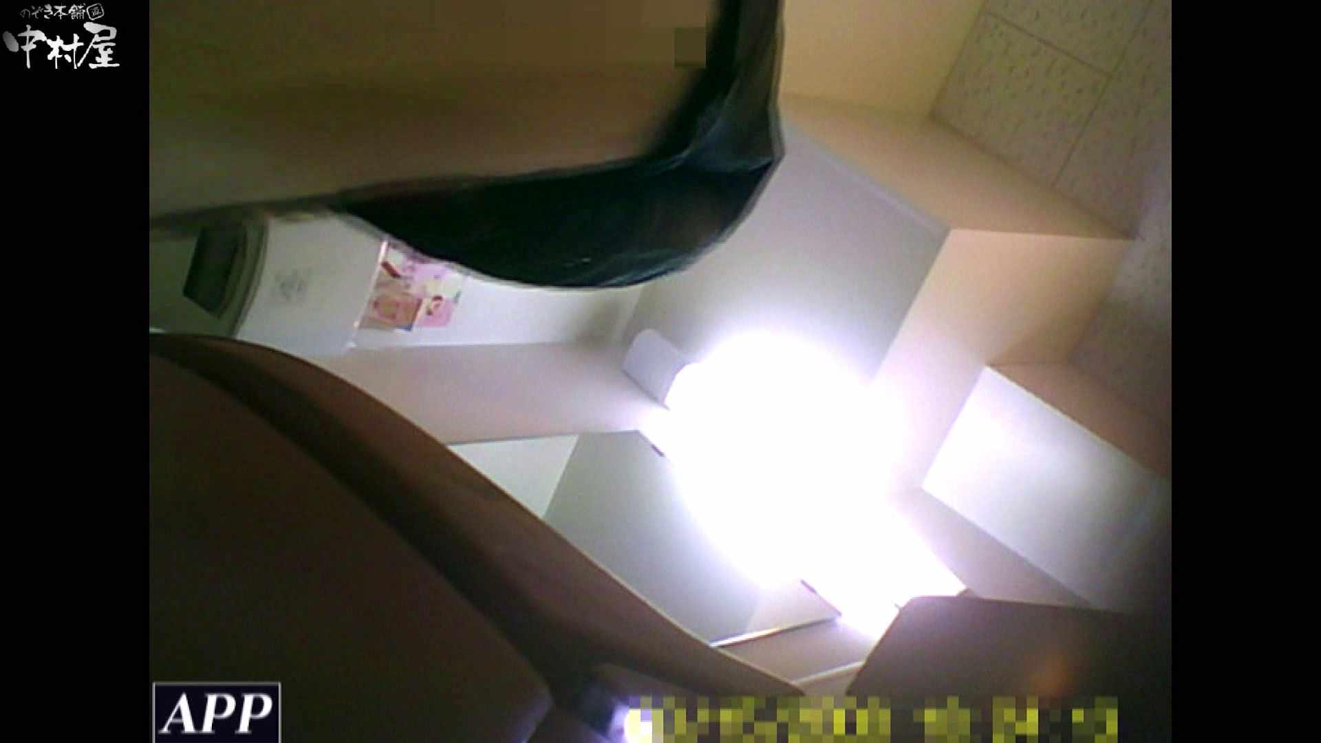 三つ目で盗撮 vol.56 無修正オマンコ AV無料動画キャプチャ 100画像 99