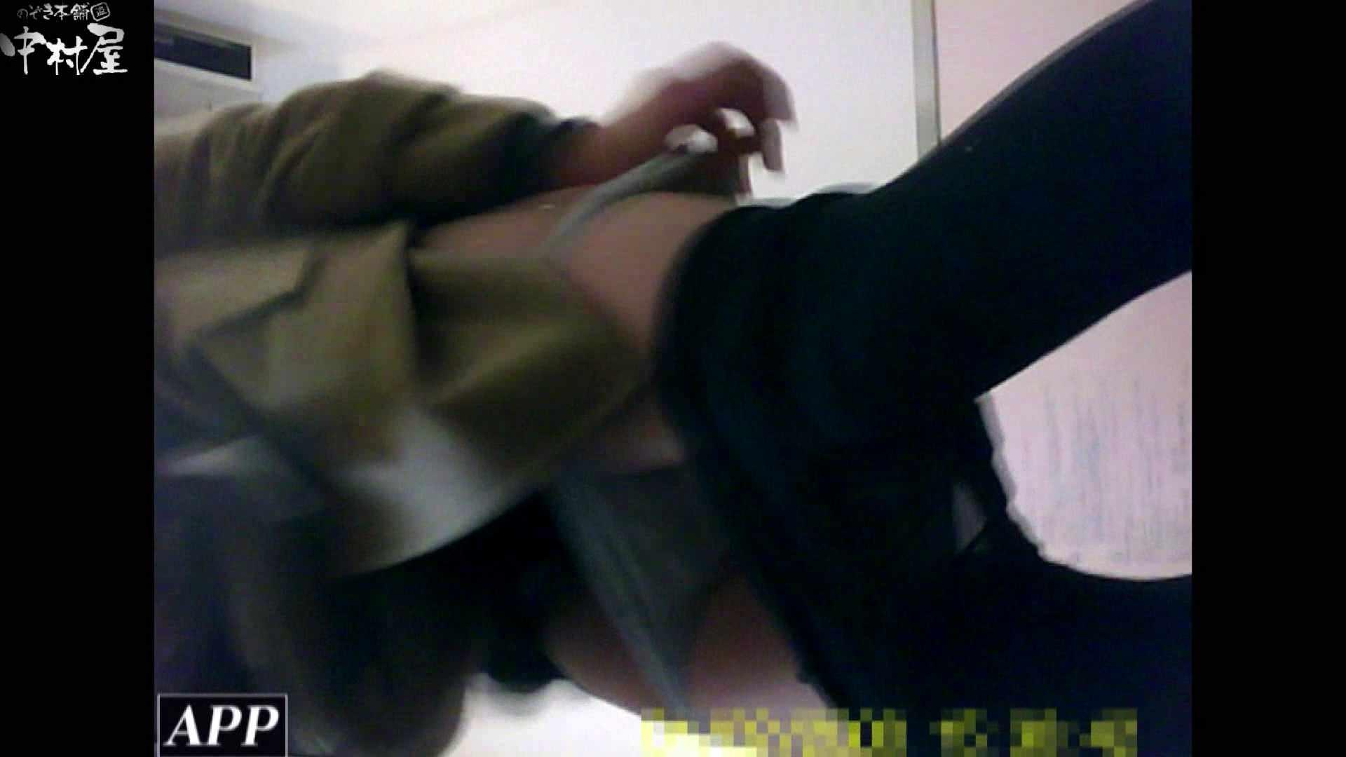 三つ目で盗撮 vol.62 マンコ無修正 のぞき濡れ場動画紹介 93画像 4