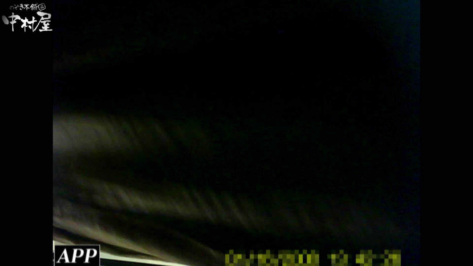 三つ目で盗撮 vol.67 盗撮  90画像 55