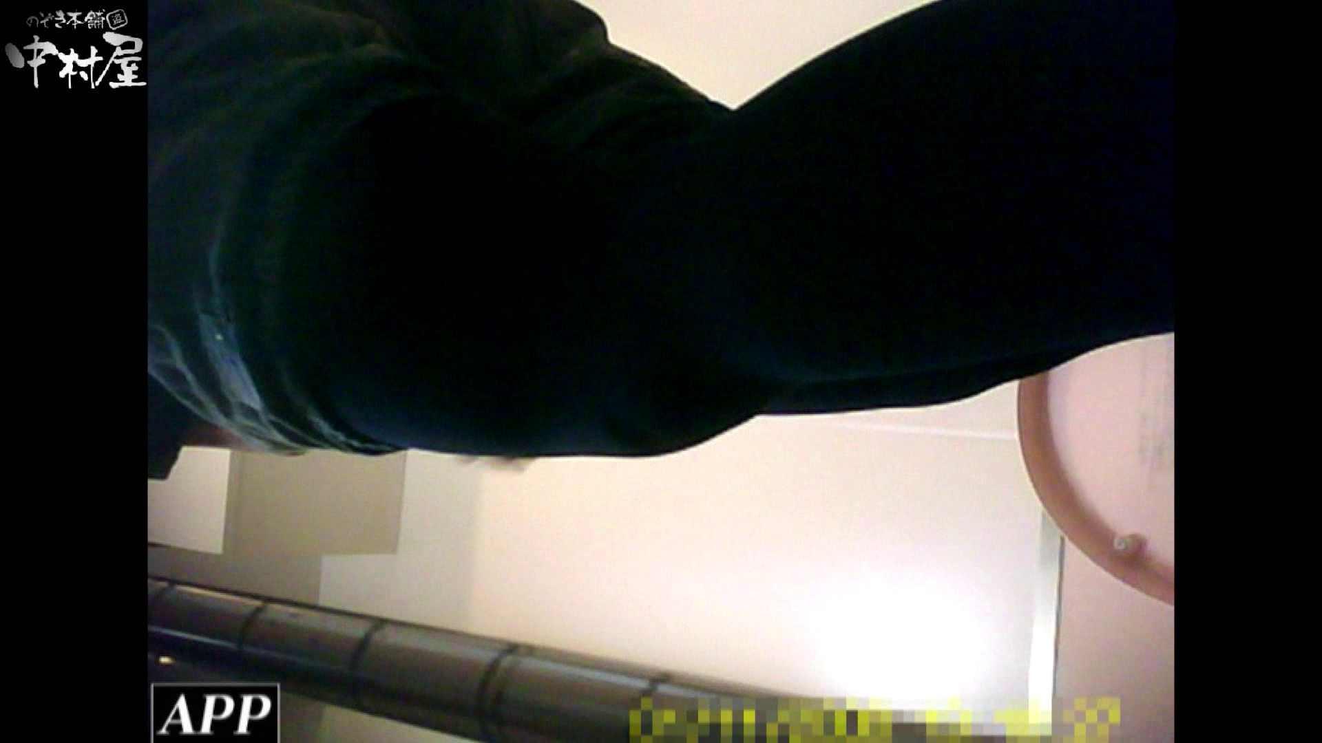 三つ目で盗撮 vol.68 盗撮 隠し撮りオマンコ動画紹介 68画像 8