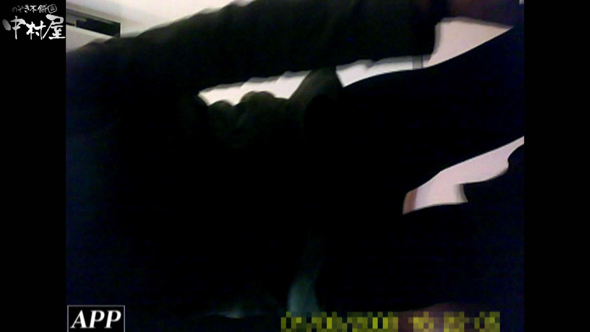 三つ目で盗撮 vol.68 マンコ無修正 盗撮セックス無修正動画無料 68画像 44