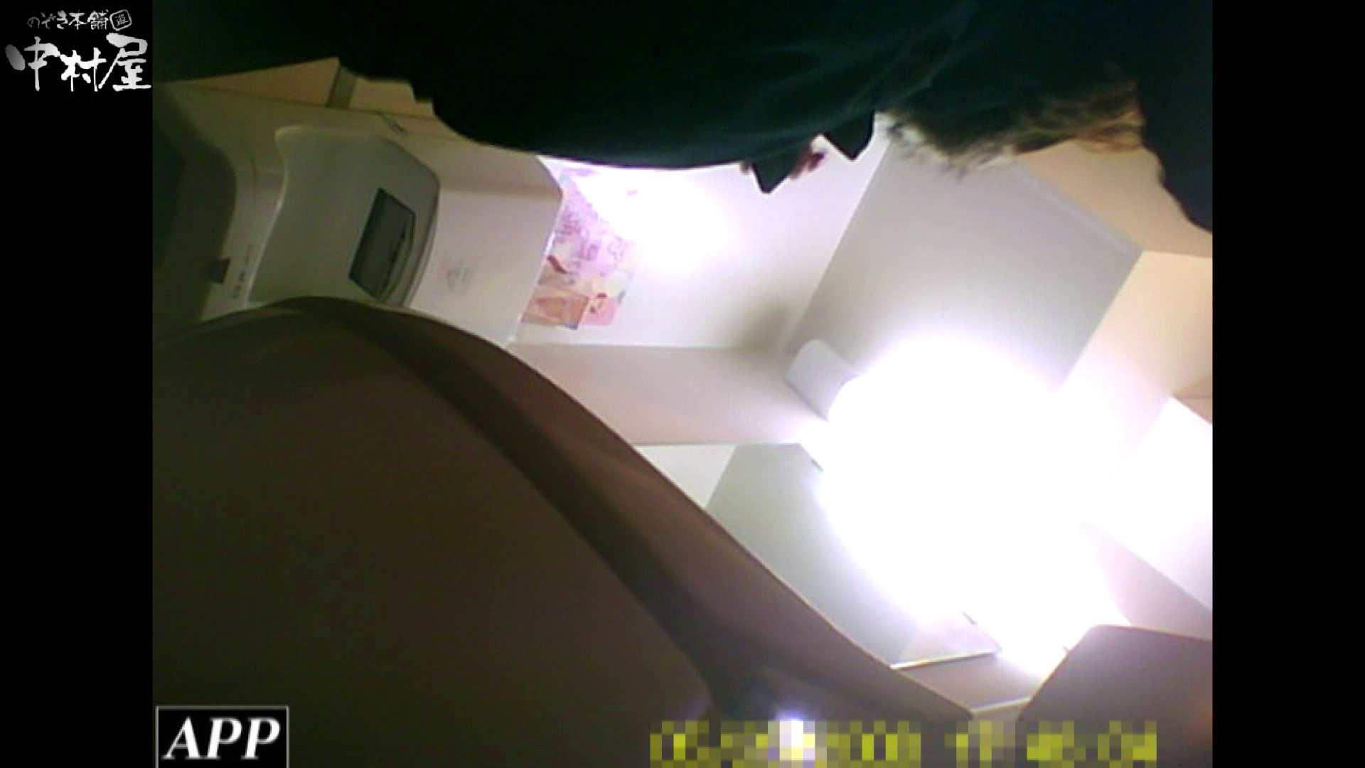 三つ目で盗撮 vol.69 OLセックス 盗撮オマンコ無修正動画無料 95画像 47