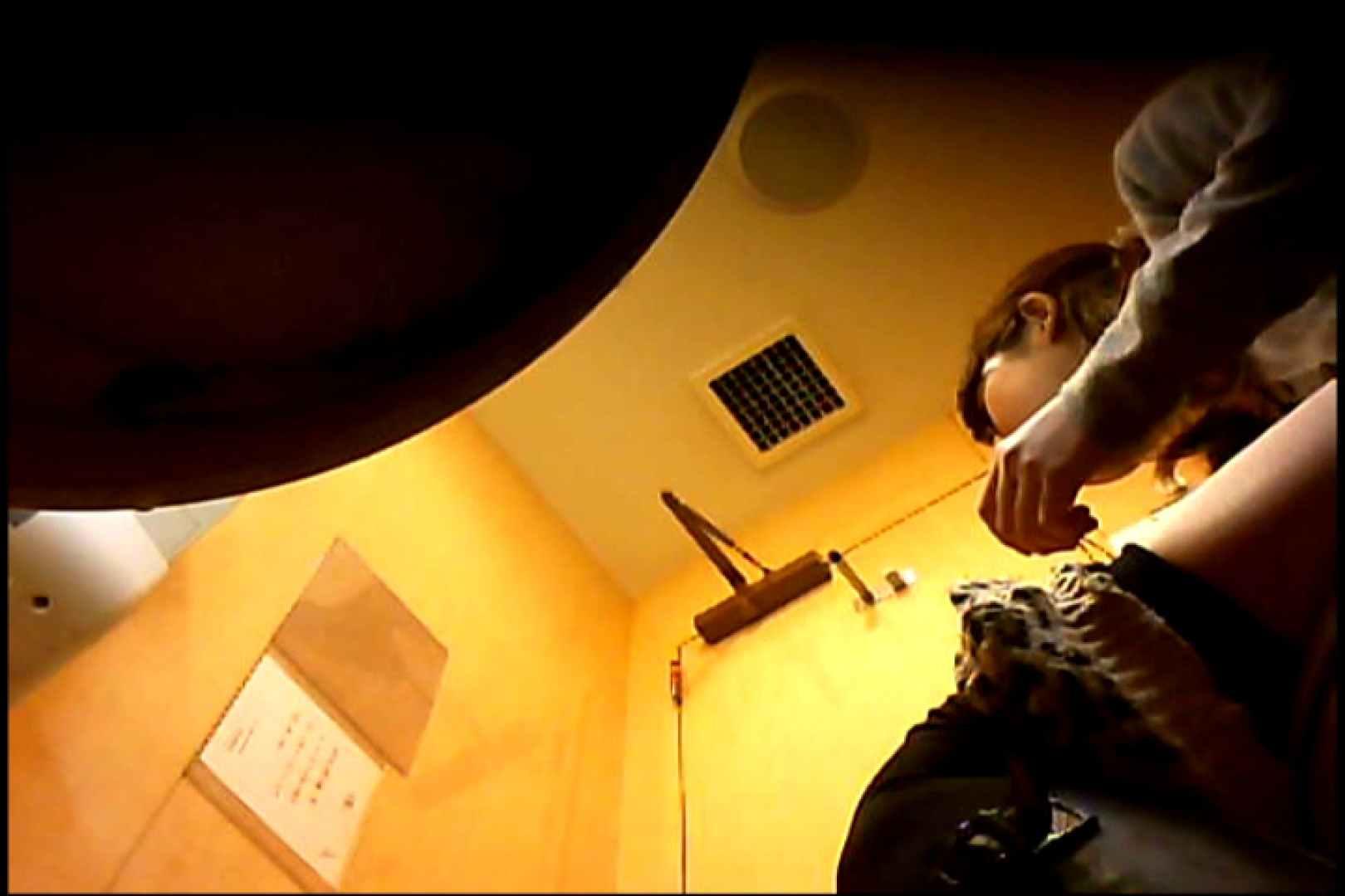 画質向上!新亀さん厠 vol.37 マンコ無修正 盗撮おまんこ無修正動画無料 85画像 3
