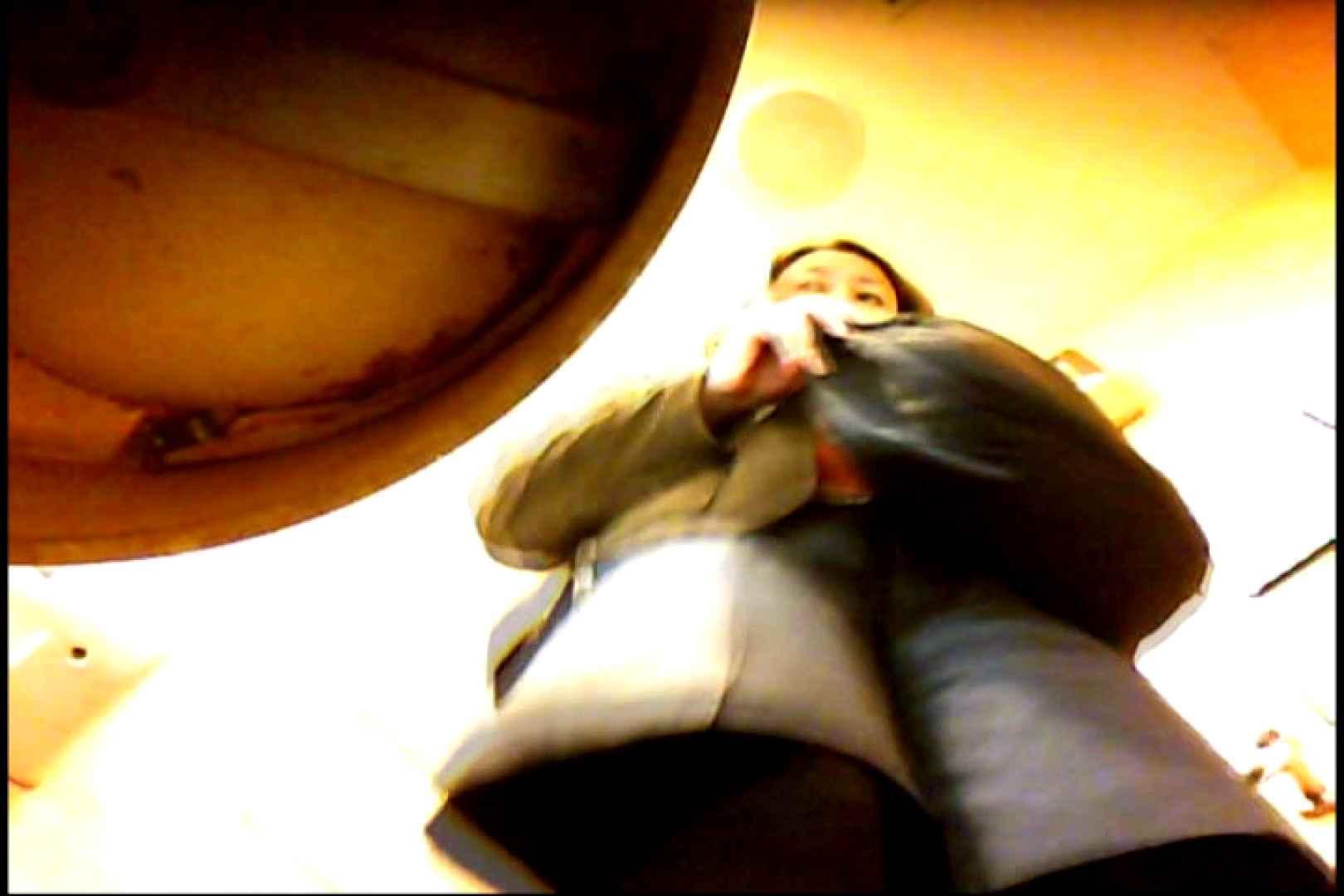 画質向上!新亀さん厠 vol.37 マンコ無修正 盗撮おまんこ無修正動画無料 85画像 9