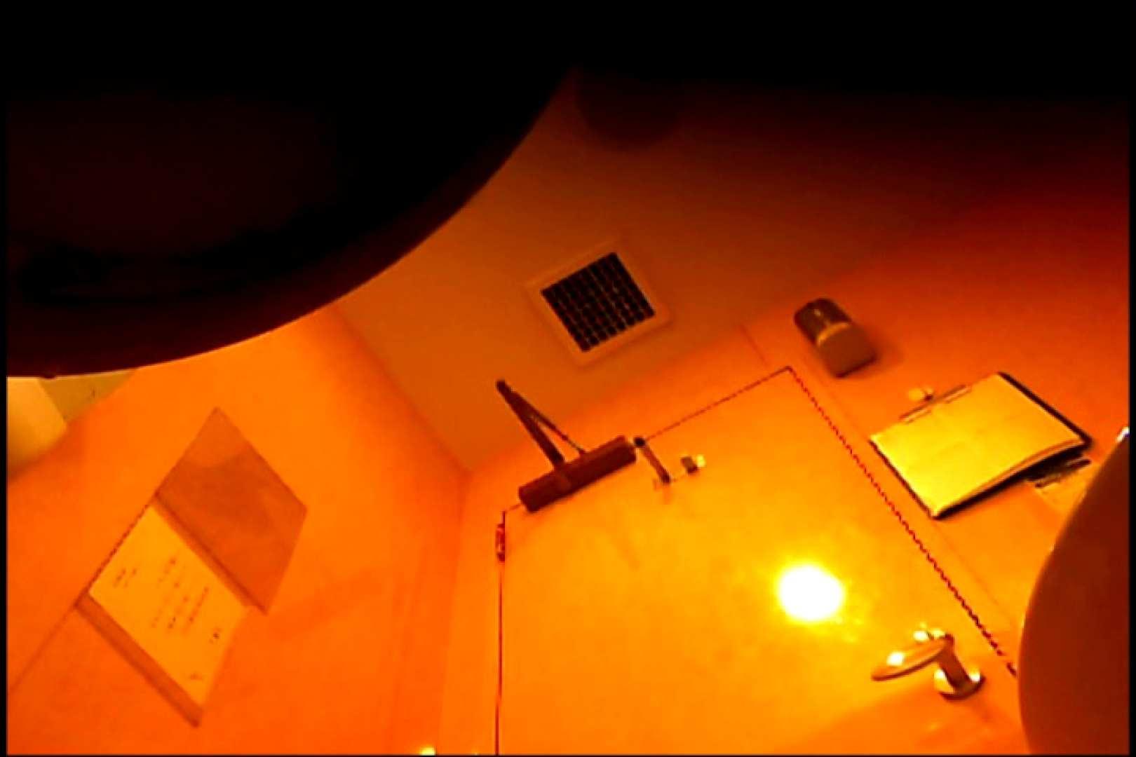 画質向上!新亀さん厠 vol.37 マンコ無修正 盗撮おまんこ無修正動画無料 85画像 33