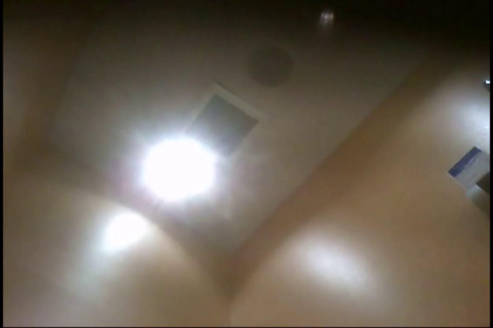 画質向上!新亀さん厠 vol.52 リアル黄金水 おまんこ動画流出 102画像 35