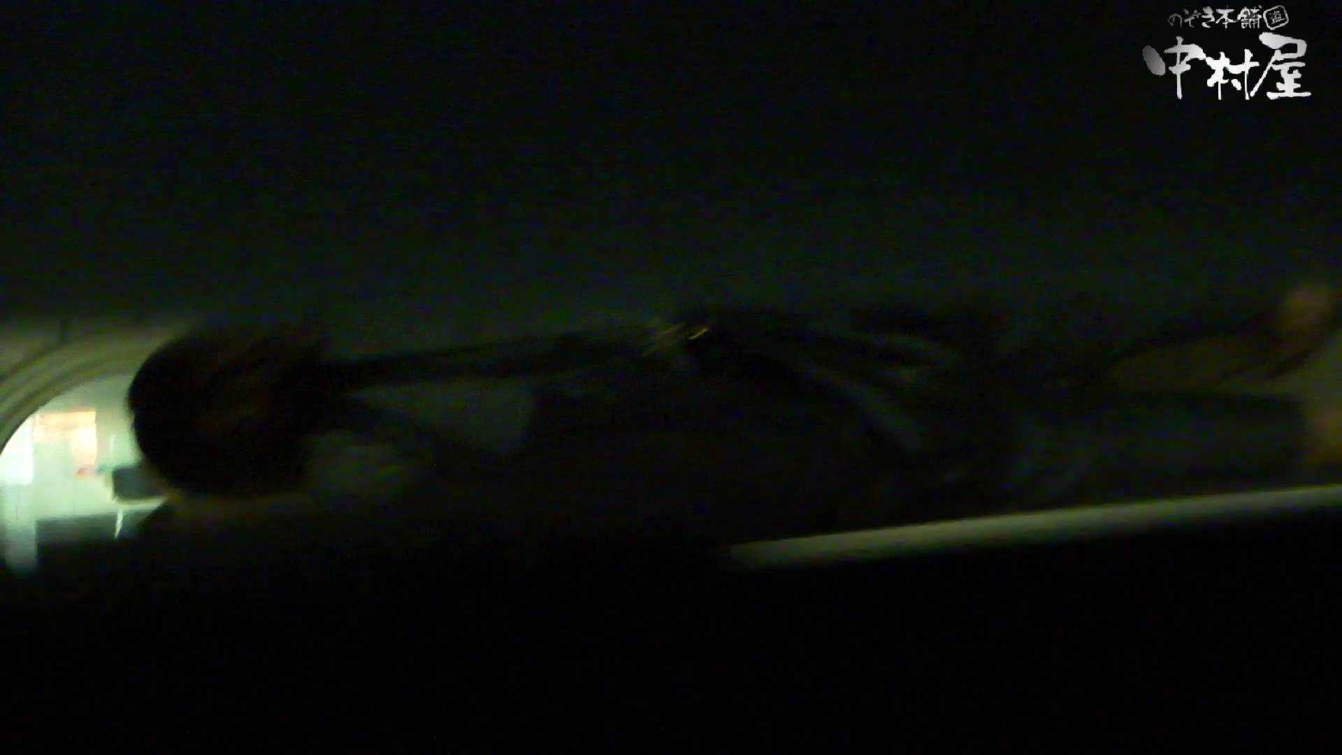 【美人が集まるファッションショッピングセンター洗面所盗SATU】ギャルのツルピカ潜入盗satu!Vol.09 潜入 おまんこ動画流出 84画像 18