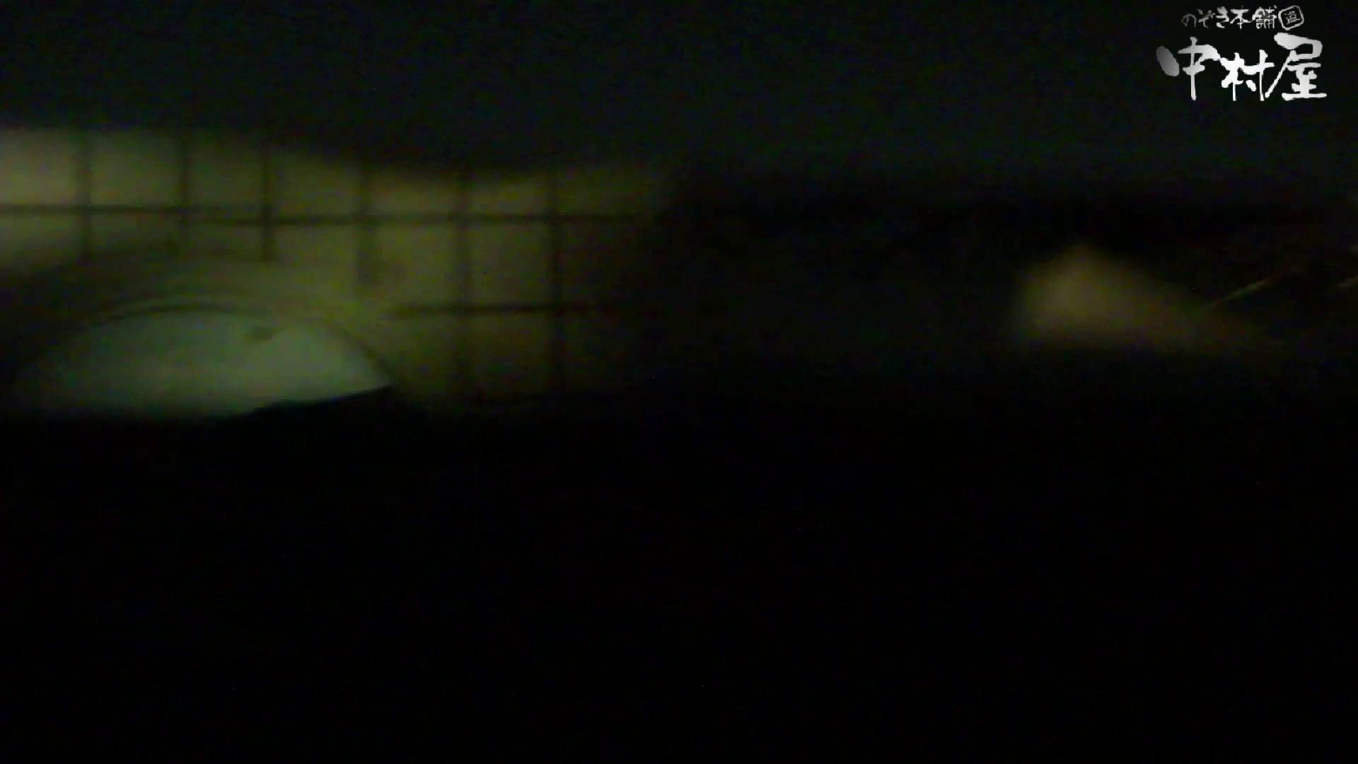 【美人が集まるファッションショッピングセンター洗面所盗SATU】ギャルのツルピカ潜入盗satu!Vol.09 潜入 おまんこ動画流出 84画像 48
