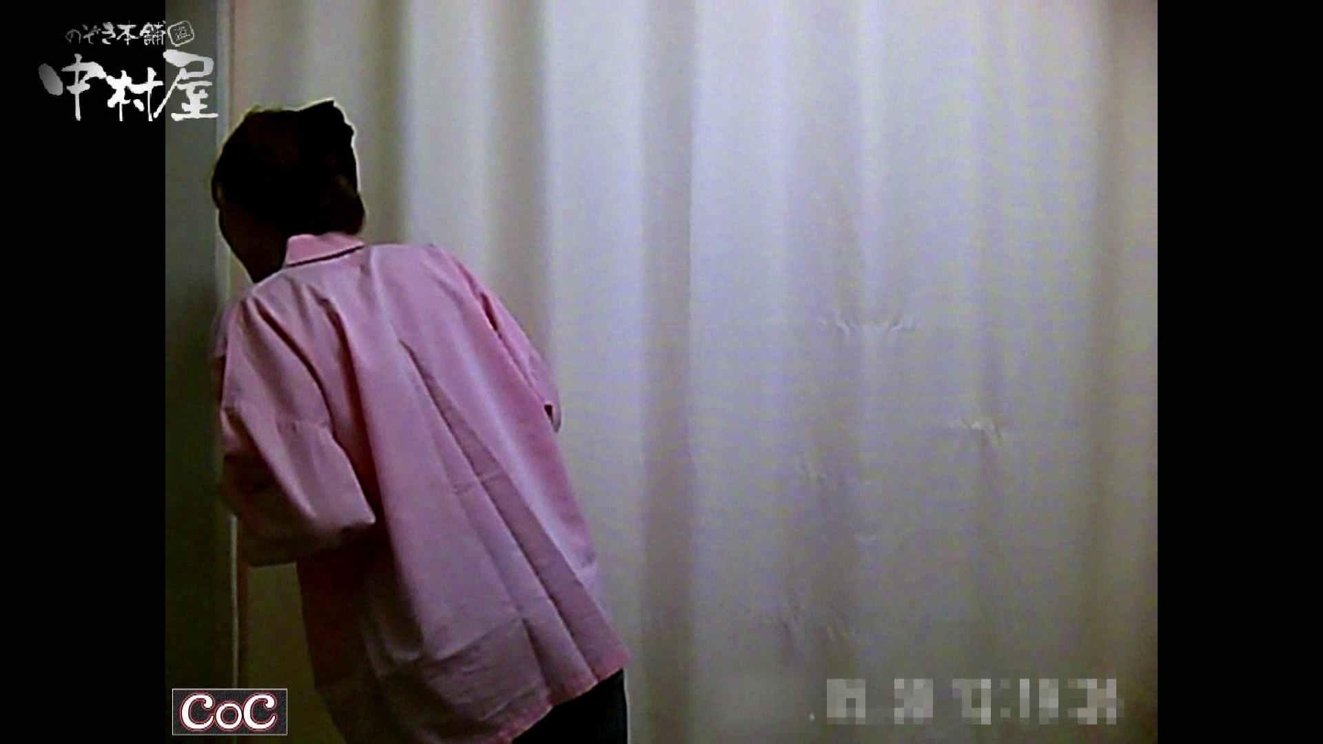 激ヤバ健康診断!着替えの一部始終.vol.01 ※本編ボカシ・目線無し ギャルヌード  102画像 12