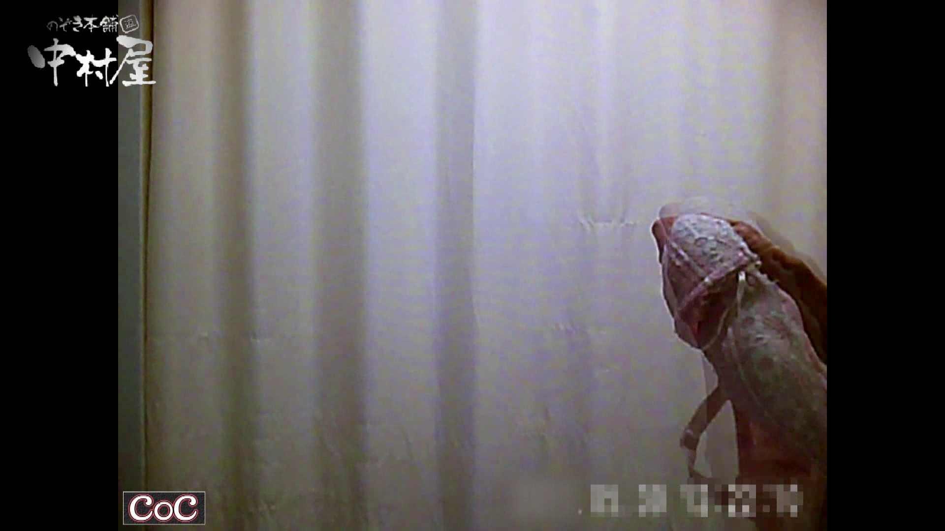 激ヤバ健康診断!着替えの一部始終.vol.01 ※本編ボカシ・目線無し 裸体 覗き性交動画流出 102画像 16