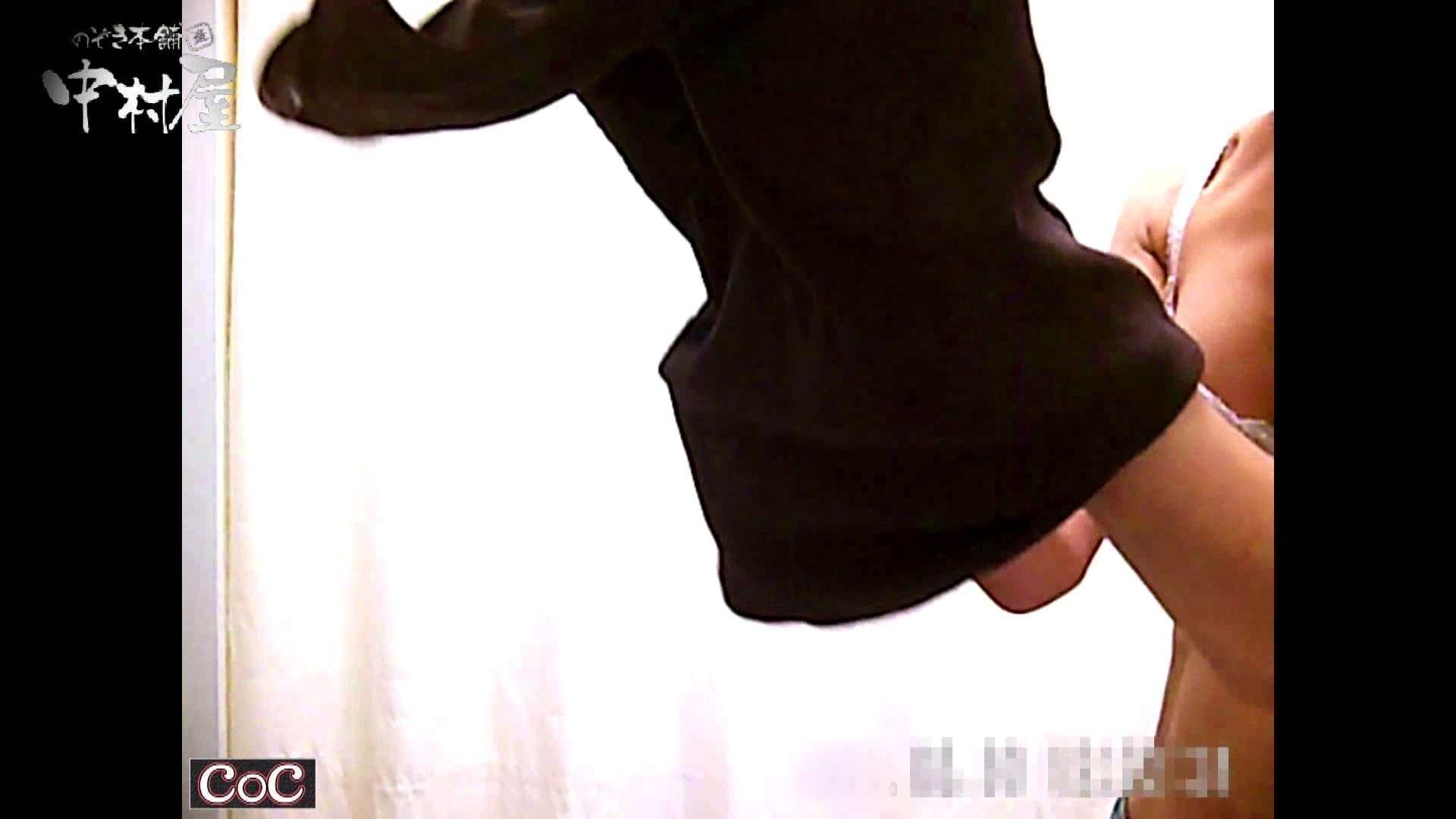 激ヤバ健康診断!着替えの一部始終.vol.01 ※本編ボカシ・目線無し 着替え 盗撮オメコ無修正動画無料 102画像 21