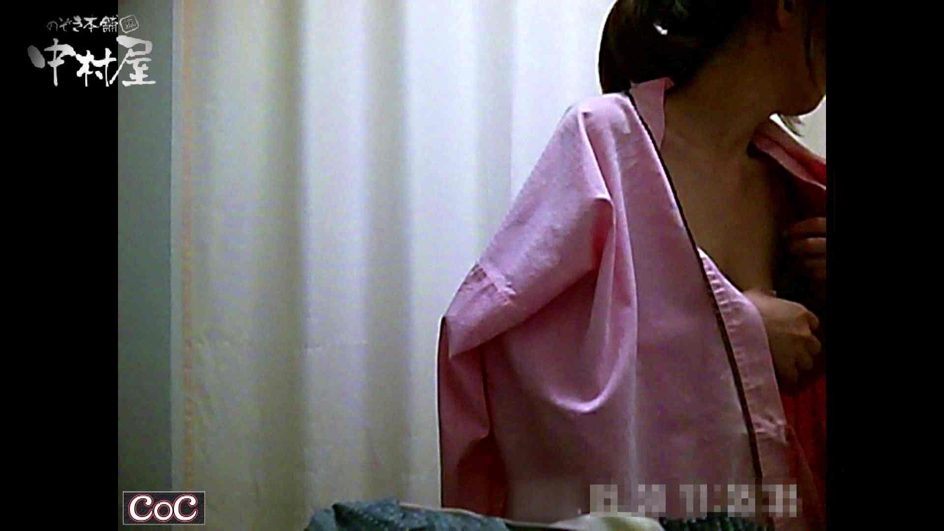 激ヤバ健康診断!着替えの一部始終.vol.01 ※本編ボカシ・目線無し 裸体 覗き性交動画流出 102画像 52
