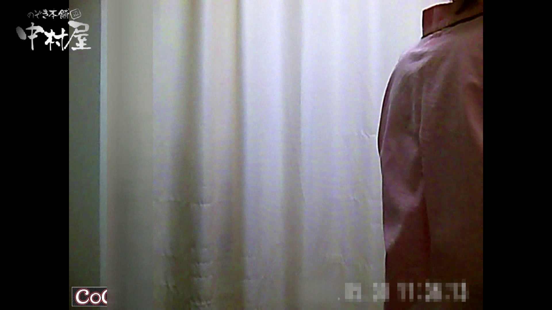 激ヤバ健康診断!着替えの一部始終.vol.01 ※本編ボカシ・目線無し ギャルヌード  102画像 60