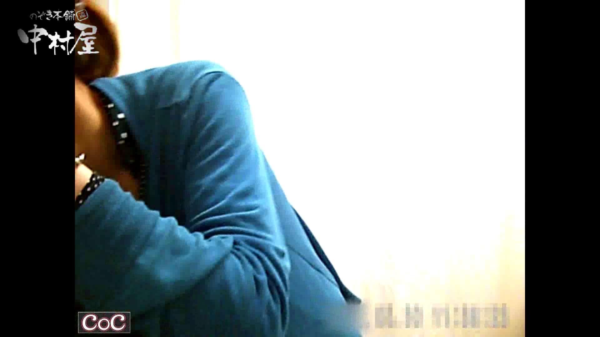 激ヤバ健康診断!着替えの一部始終.vol.01 ※本編ボカシ・目線無し ナース 盗み撮りSEX無修正画像 102画像 77