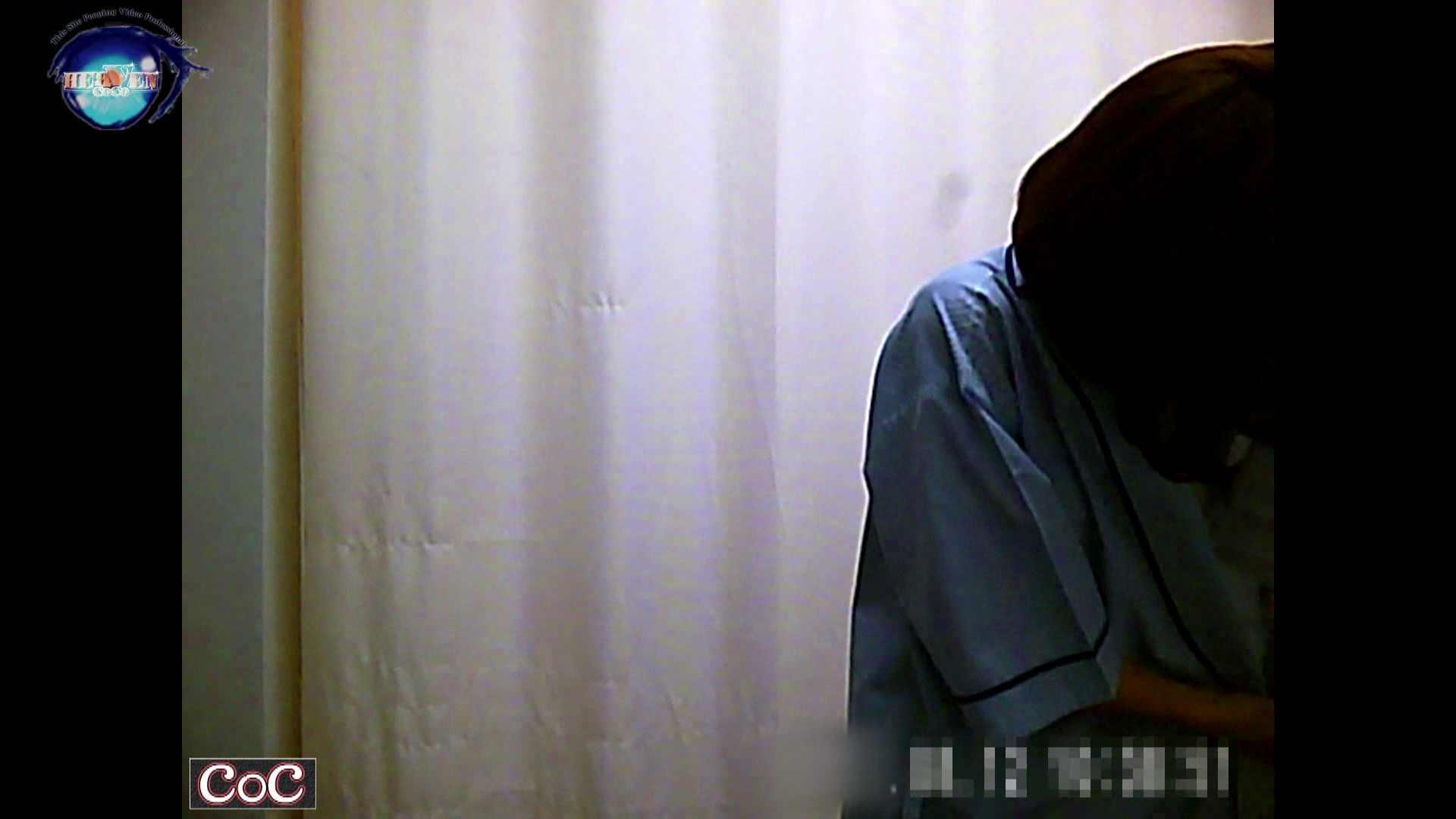激ヤバ健康診断!着替えの一部始終.vol.14※本編ボカシ・目線無し 裸体  98画像 12