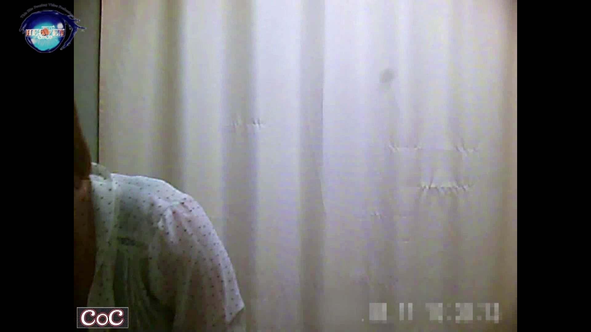 激ヤバ健康診断!着替えの一部始終.vol.14※本編ボカシ・目線無し 着替え 覗きワレメ動画紹介 98画像 65