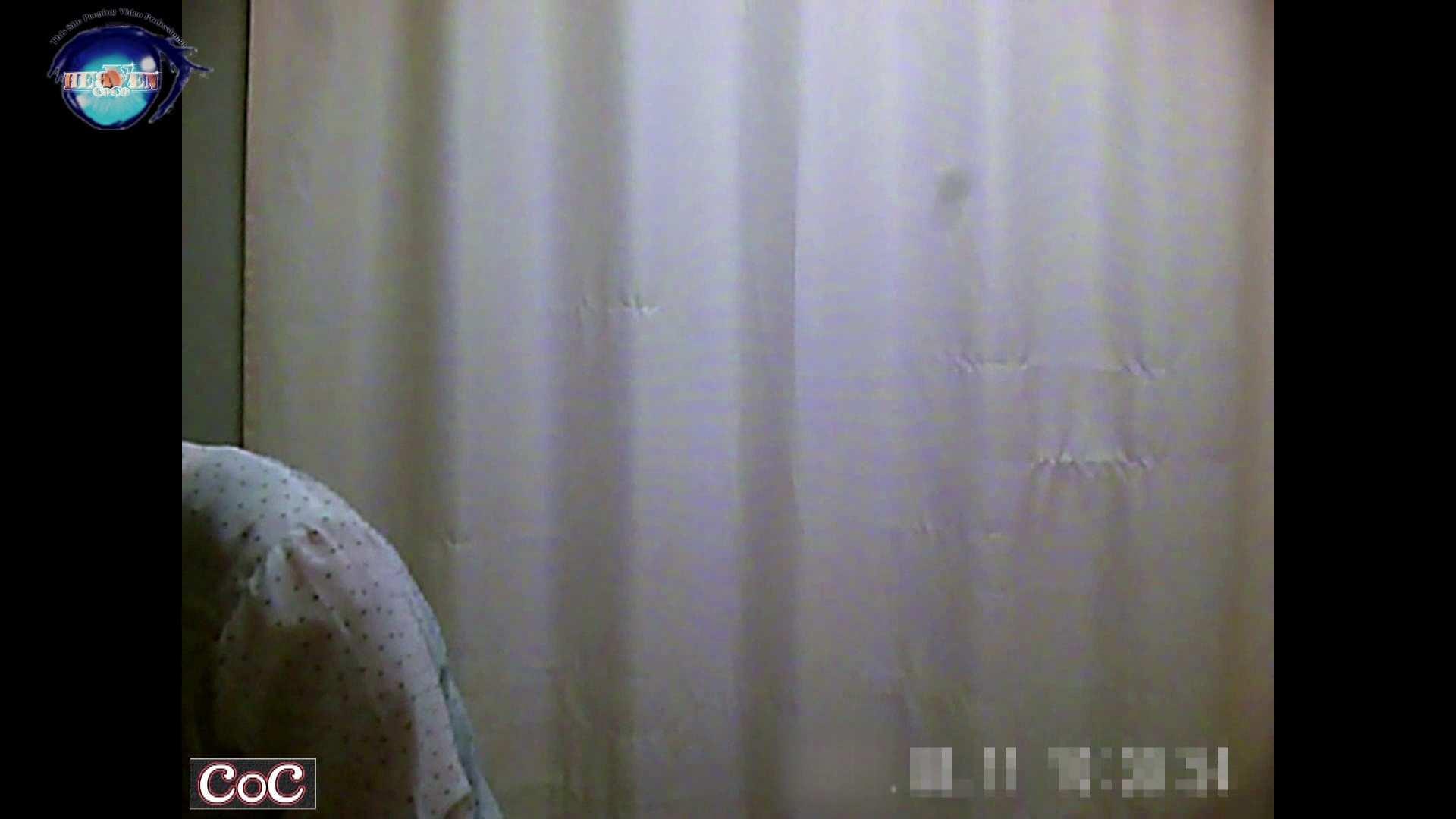 激ヤバ健康診断!着替えの一部始終.vol.14※本編ボカシ・目線無し 裸体   ナース  98画像 73