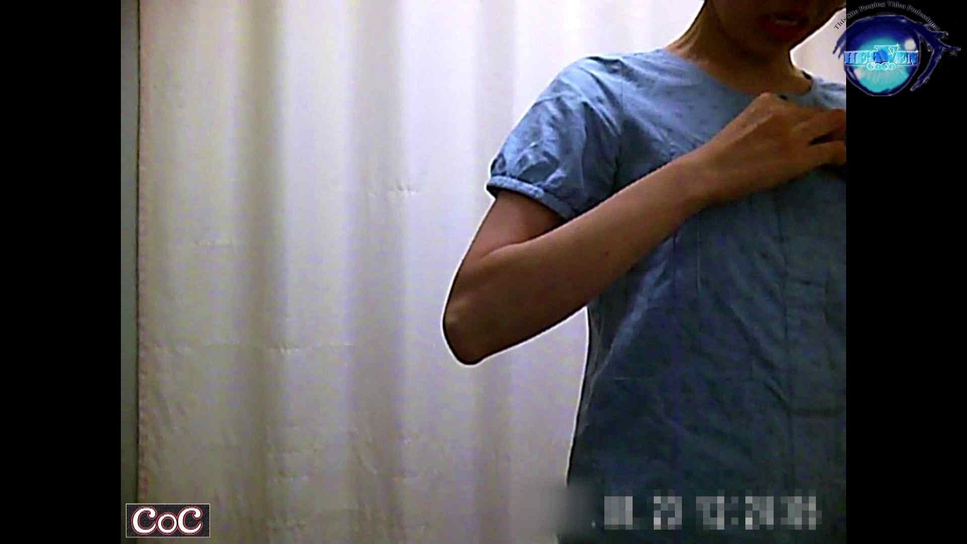 激ヤバ健康診断!着替えの一部始終.vol.17※本編ボカシ・目線無し ナース  48画像 12