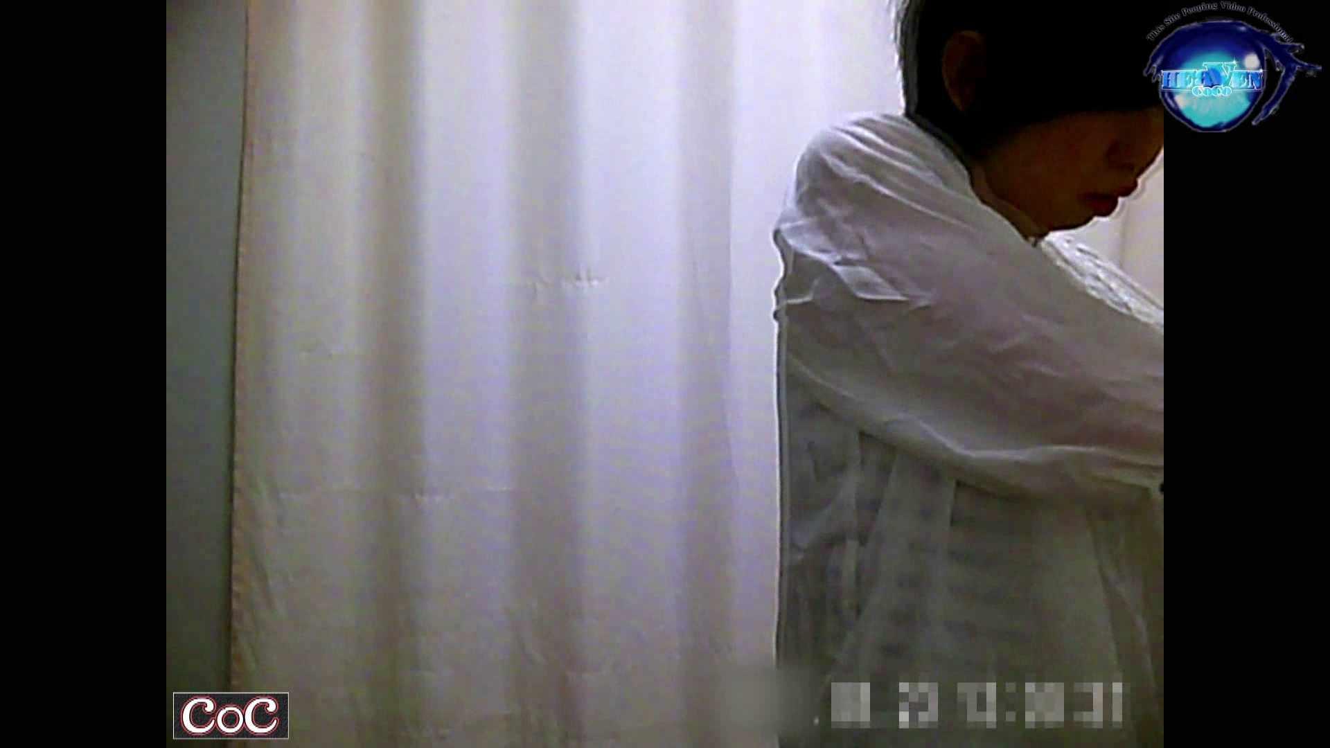 激ヤバ健康診断!着替えの一部始終.vol.17※本編ボカシ・目線無し 盗撮 エロ画像 48画像 26