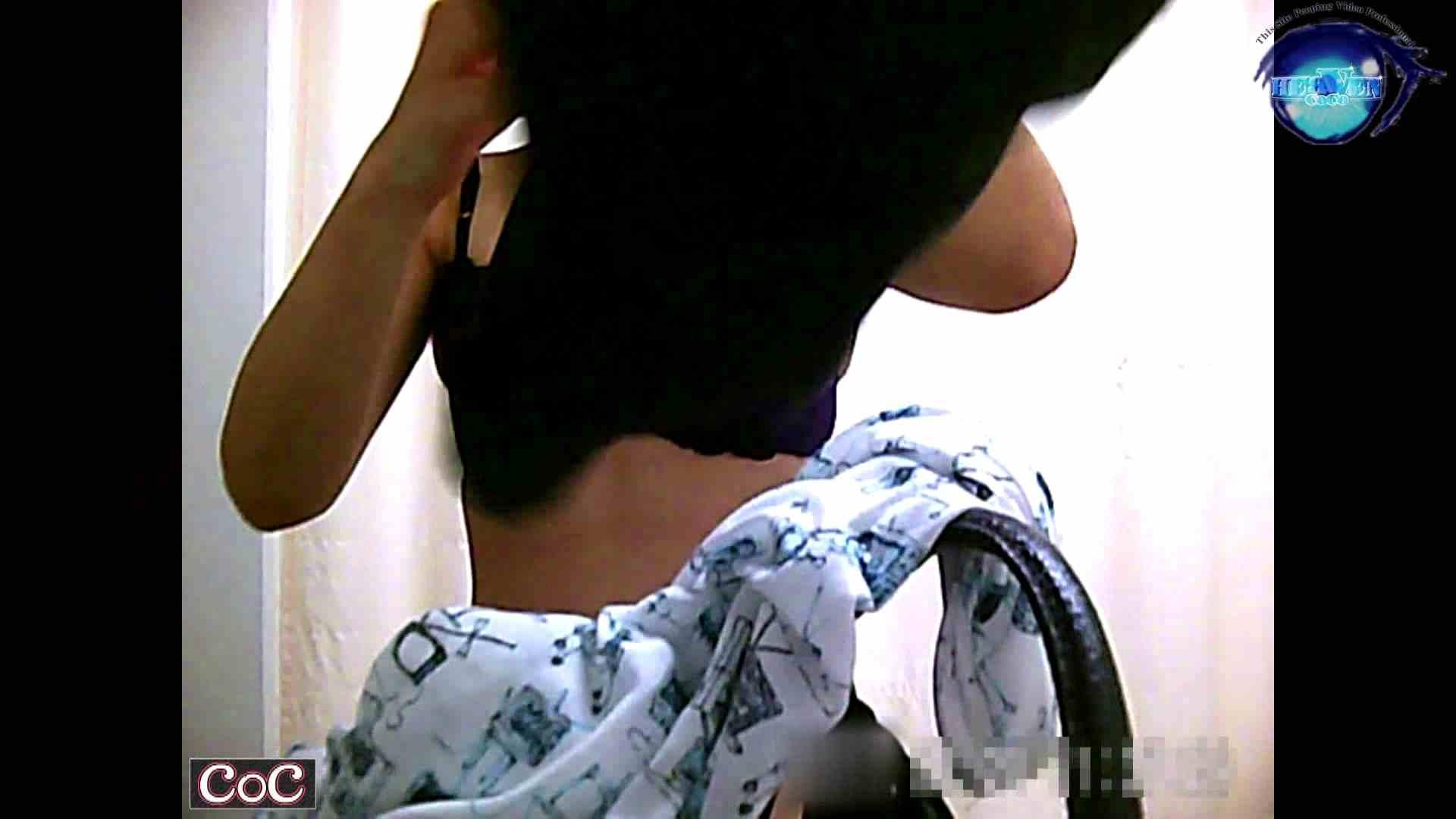 激ヤバ健康診断!着替えの一部始終.vol.17※本編ボカシ・目線無し 裸体 盗撮おめこ無修正動画無料 48画像 47