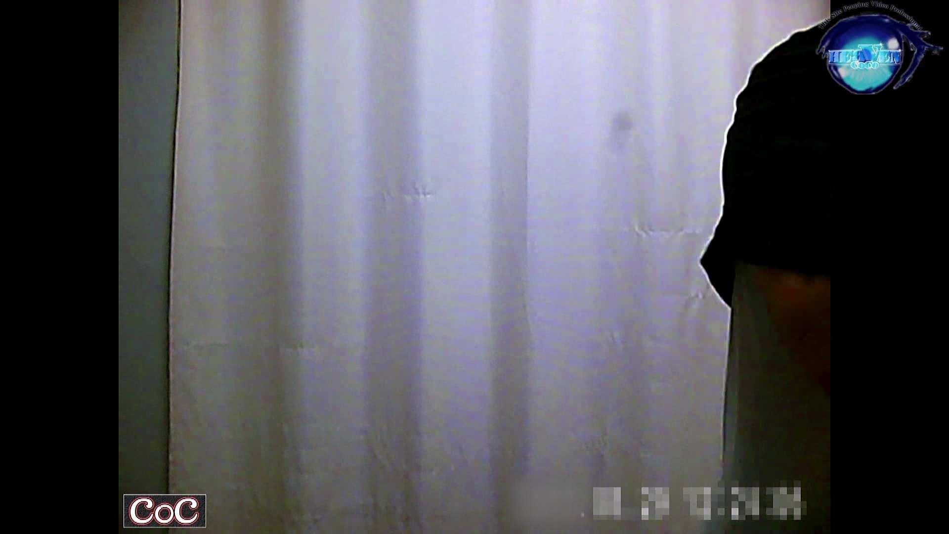 激ヤバ健康診断!着替えの一部始終.vol.19 ※本編ボカシ・目線無し 裸体 盗撮おめこ無修正動画無料 53画像 23