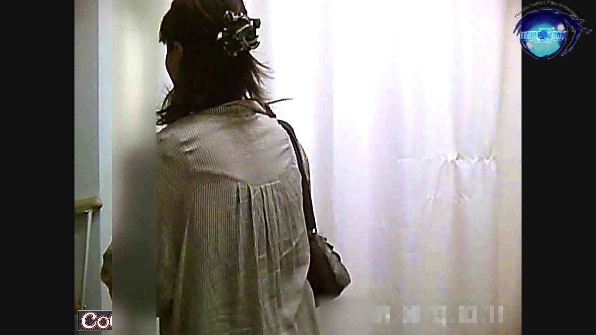 激ヤバ健康診断!着替えの一部始終.vol.22 ※本編ボカシ・目線無し 盗撮 セックス画像 85画像 44