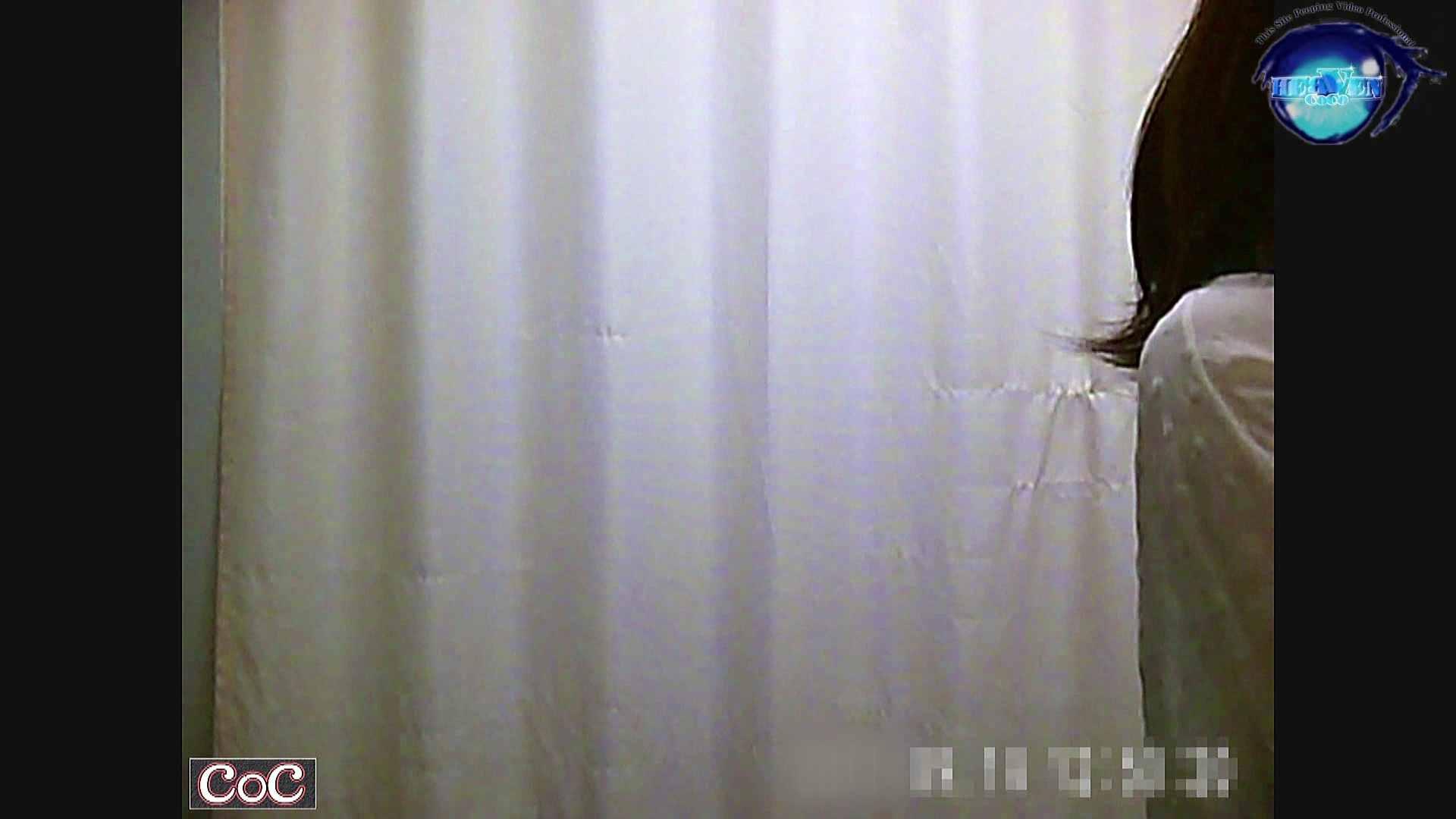 激ヤバ健康診断!着替えの一部始終.vol.24 ※本編ボカシ・目線無し 着替え 盗撮エロ画像 79画像 21