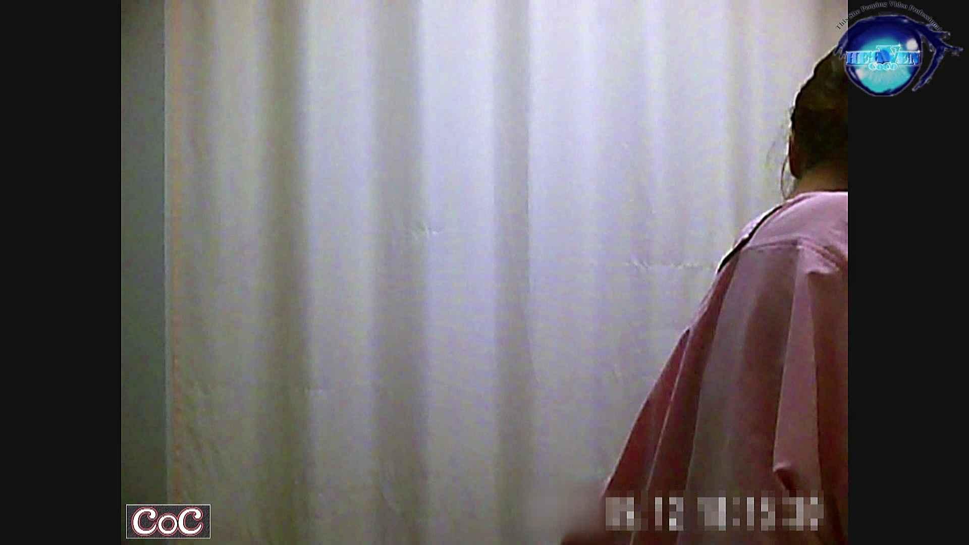 激ヤバ健康診断!着替えの一部始終.vol.24 ※本編ボカシ・目線無し ギャルヌード ワレメ動画紹介 79画像 44